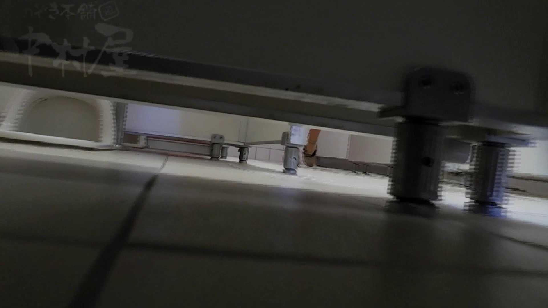 美しい日本の未来 No.29 豹柄サンダルはイ更●気味??? 排泄編 AV無料 111PIX 5