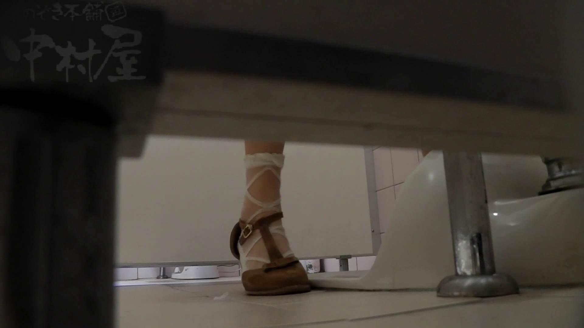 美しい日本の未来 No.29 豹柄サンダルはイ更●気味??? トイレ 盗撮 111PIX 18
