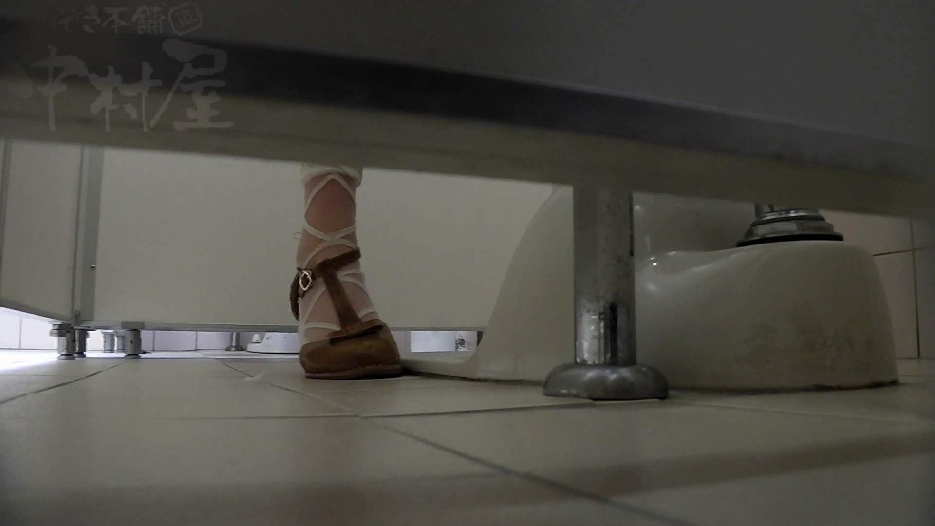 美しい日本の未来 No.29 豹柄サンダルはイ更●気味??? 女子トイレ編 えろ無修正画像 111PIX 24