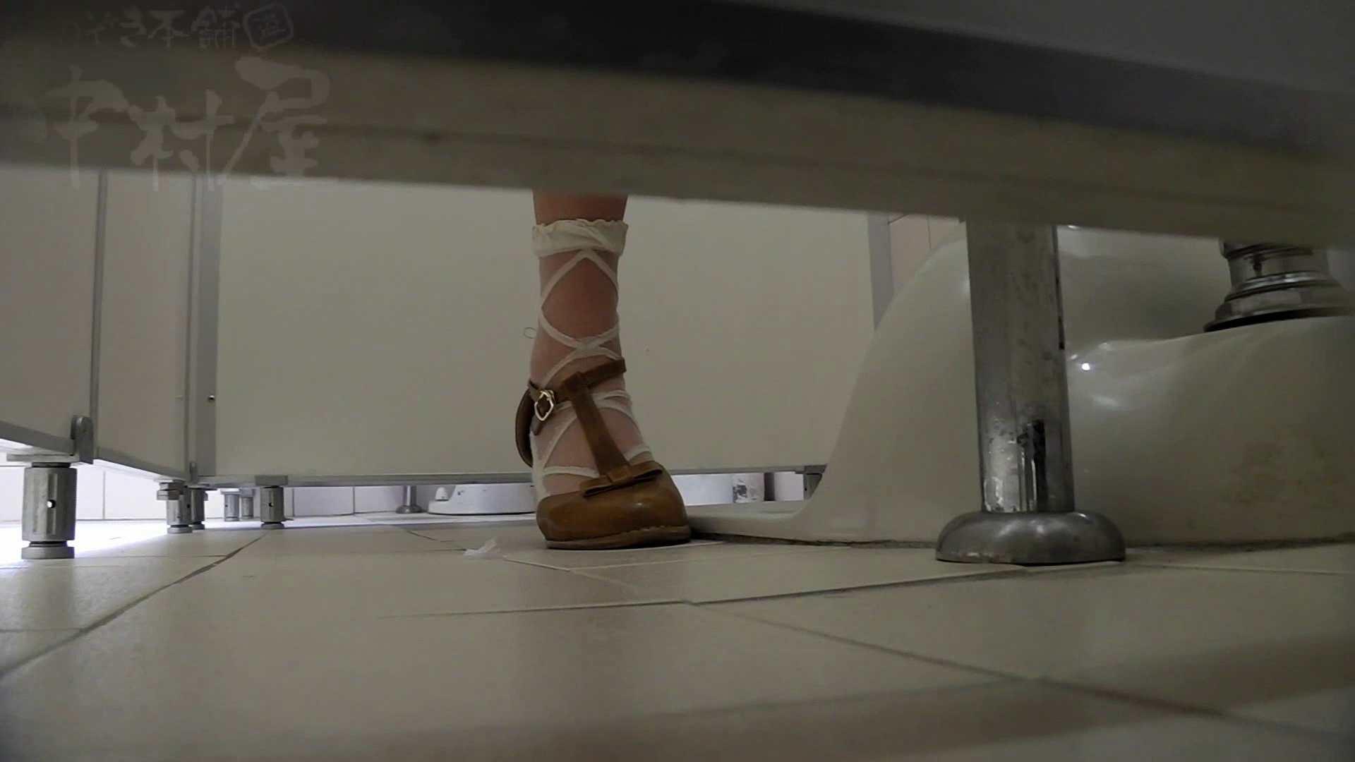 美しい日本の未来 No.29 豹柄サンダルはイ更●気味??? 卑猥すぎ オメコ無修正動画無料 111PIX 25