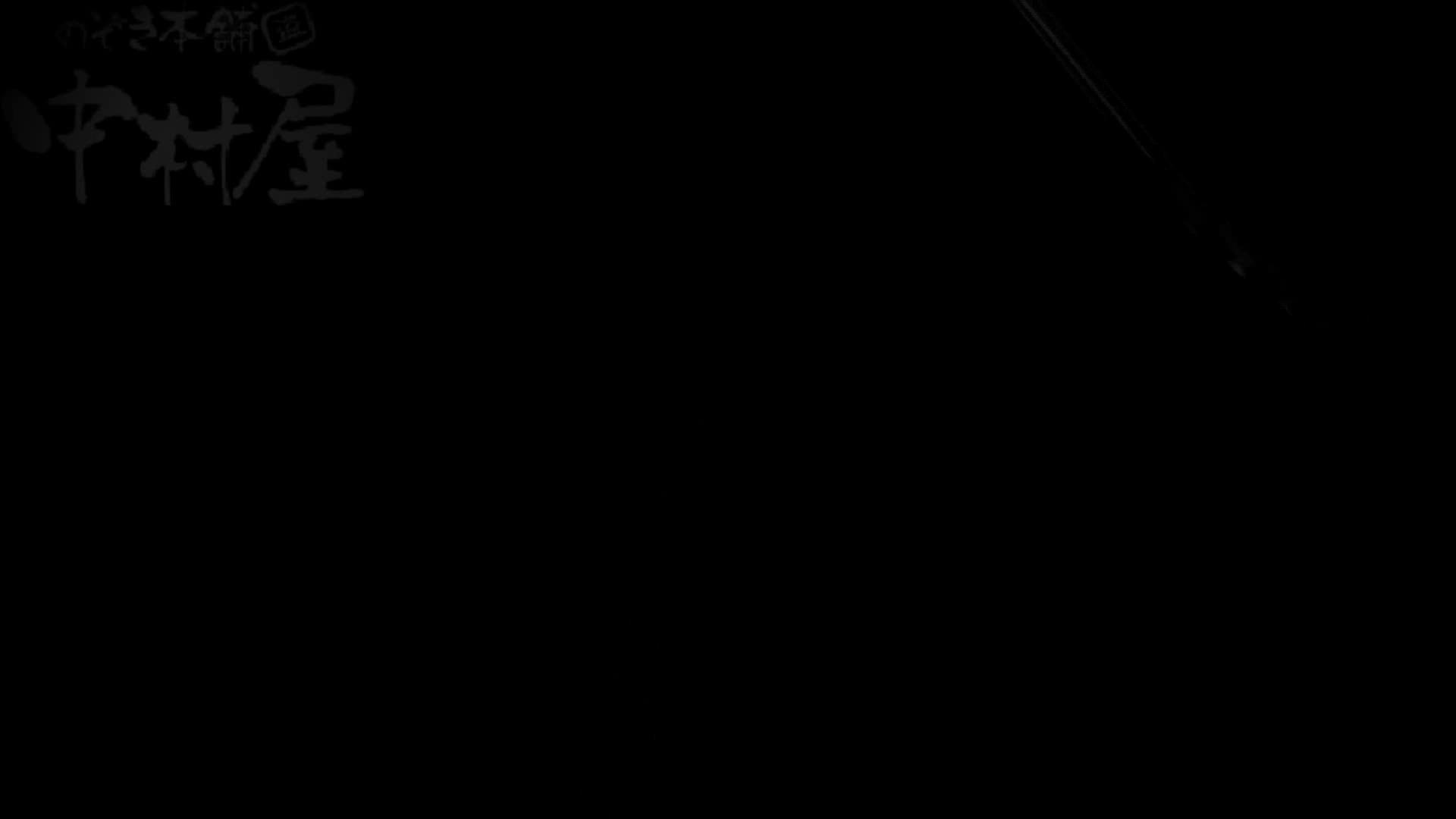 美しい日本の未来 No.29 豹柄サンダルはイ更●気味??? マンコエロすぎ オマンコ無修正動画無料 111PIX 57