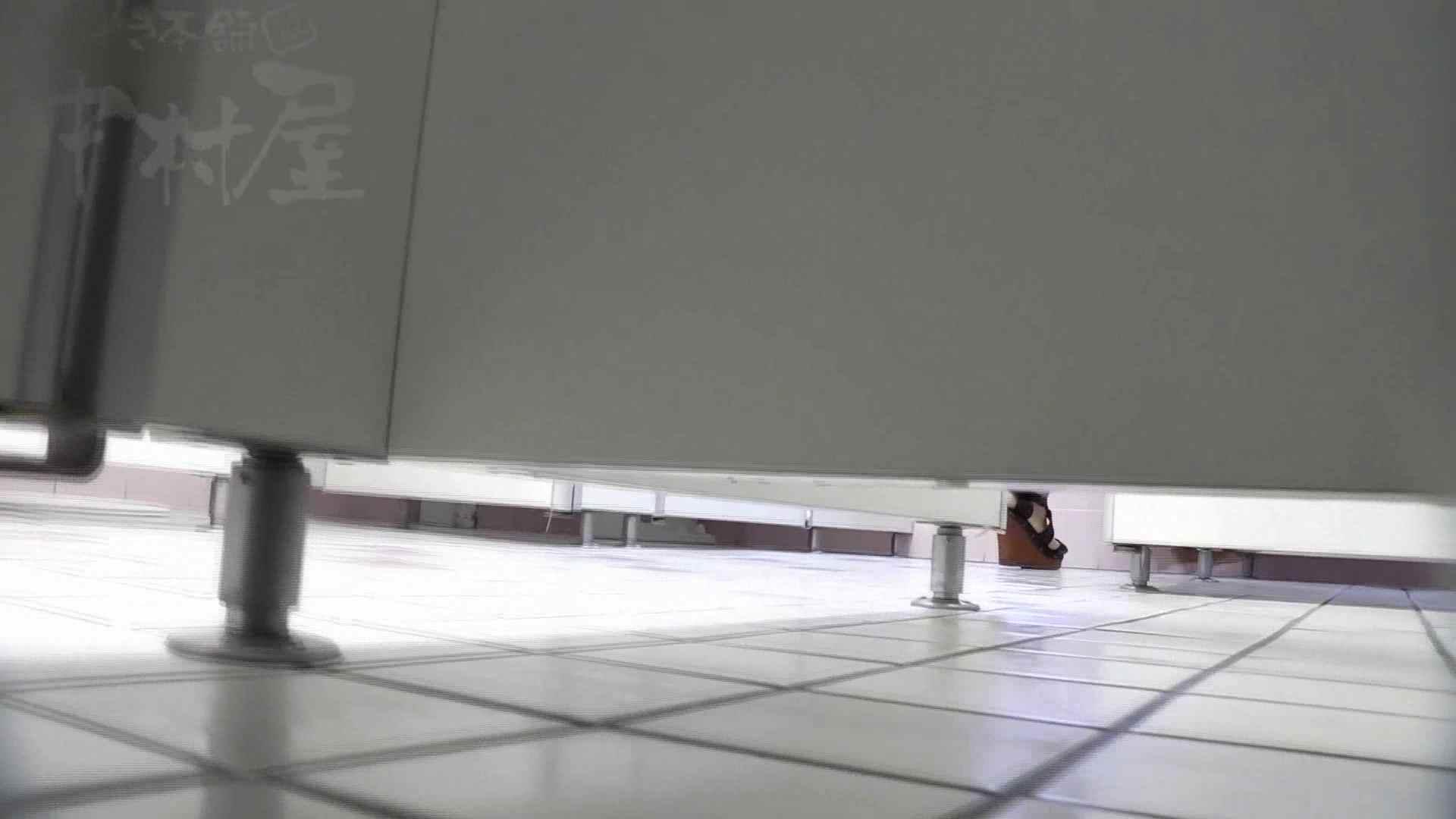 美しい日本の未来 No.29 豹柄サンダルはイ更●気味??? 排泄編 AV無料 111PIX 59