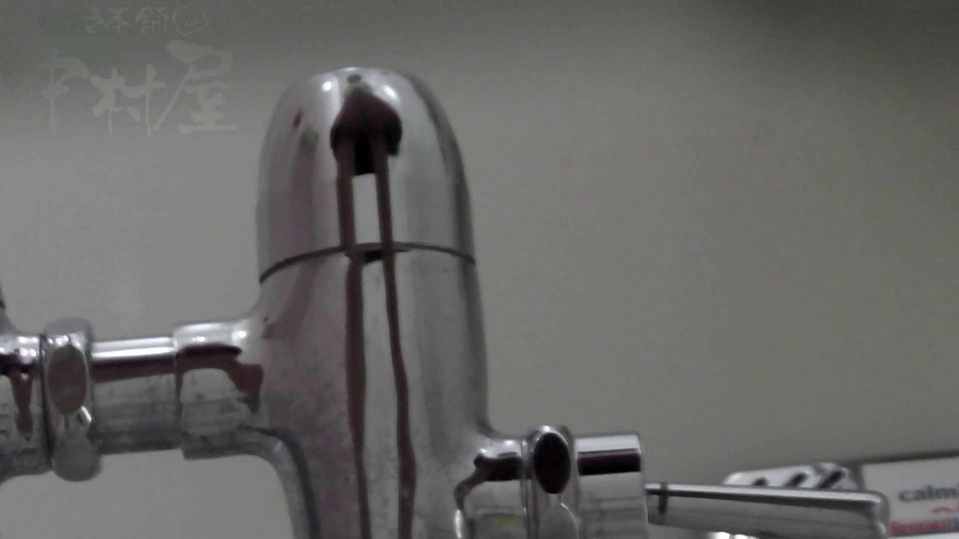 美しい日本の未来 No.29 豹柄サンダルはイ更●気味??? トイレ   乙女のエロ動画 盗撮 111PIX 91