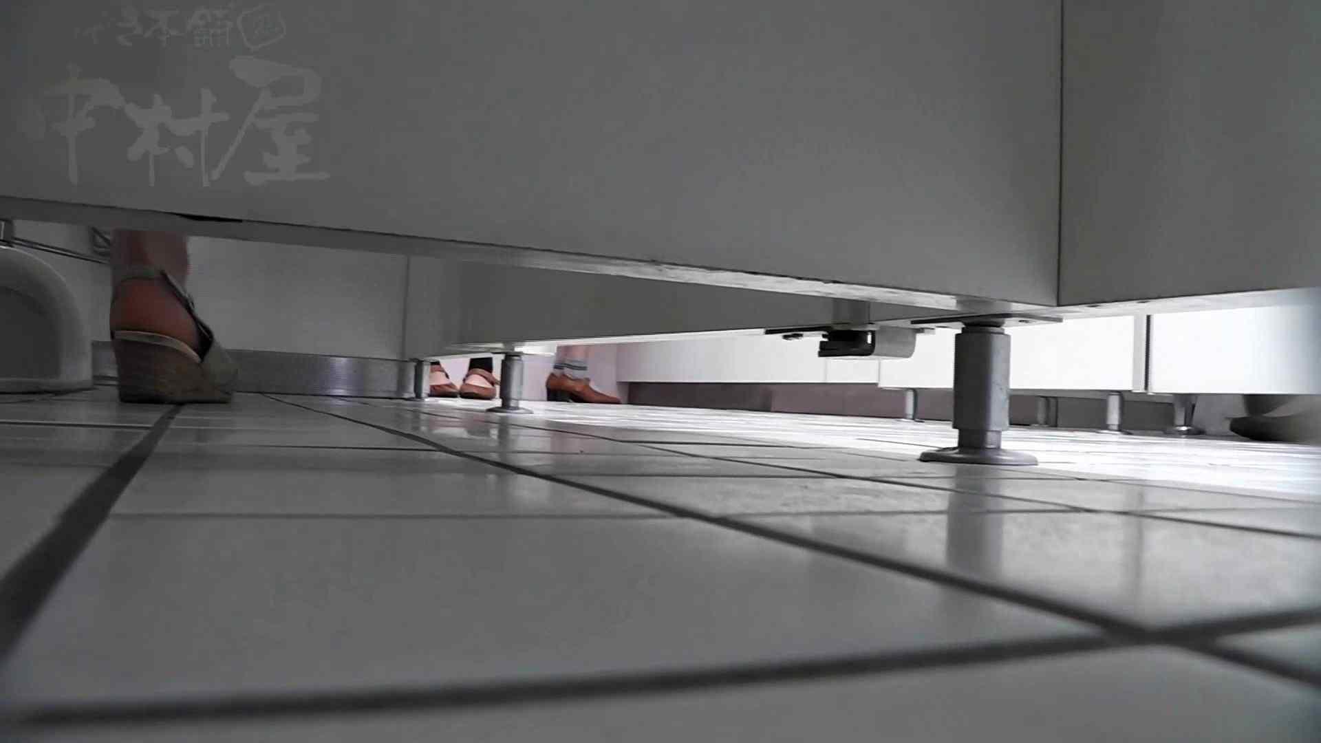 美しい日本の未来 No.29 豹柄サンダルはイ更●気味??? 盗撮シリーズ ワレメ無修正動画無料 111PIX 92