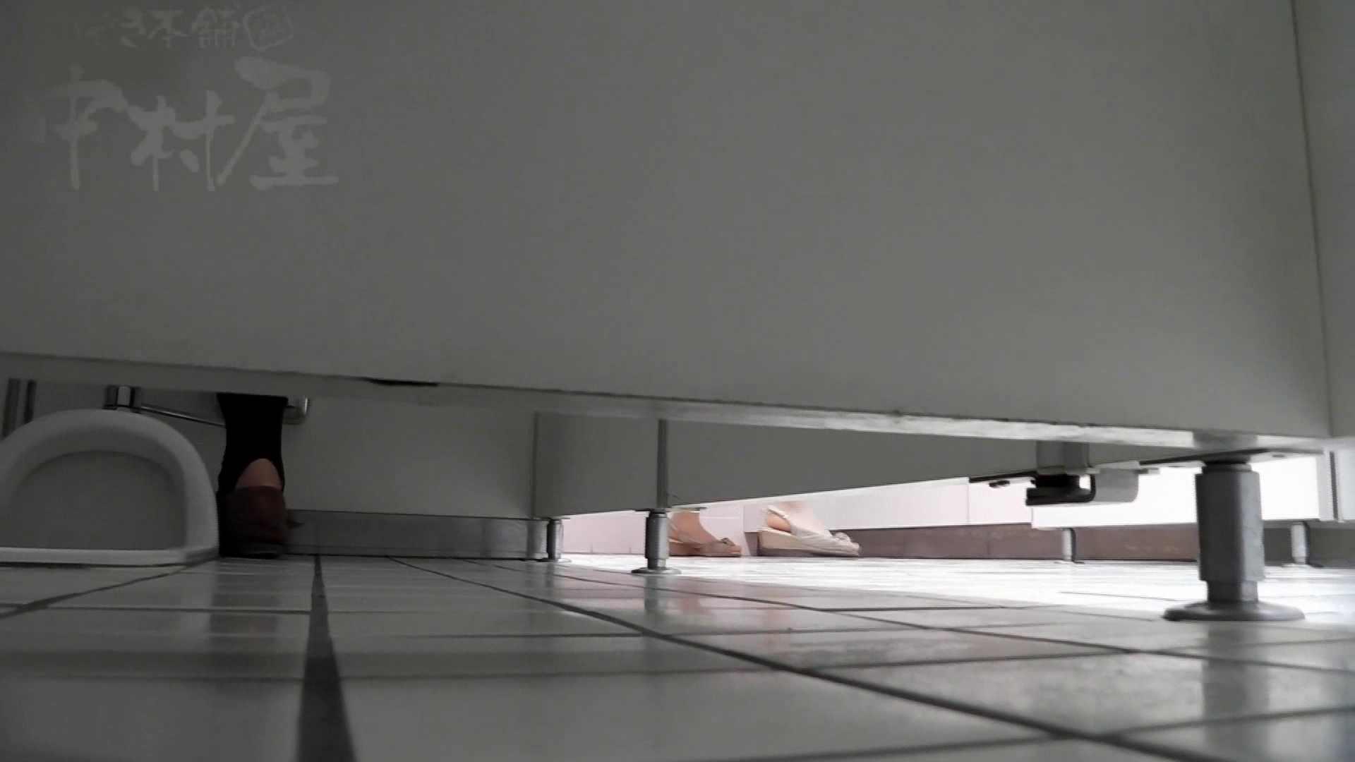 美しい日本の未来 No.29 豹柄サンダルはイ更●気味??? 盗撮シリーズ ワレメ無修正動画無料 111PIX 101