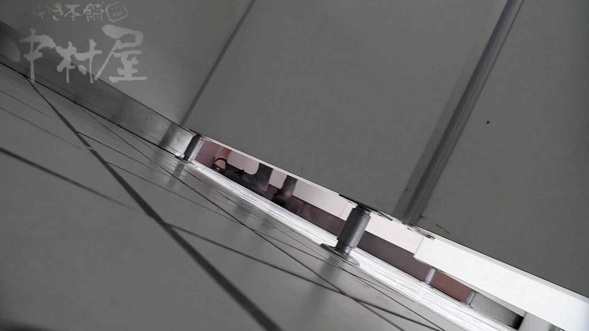 美しい日本の未来 No.33 黒パンをやっと下げる? 乙女のエロ動画 | 卑猥すぎ  106PIX 1