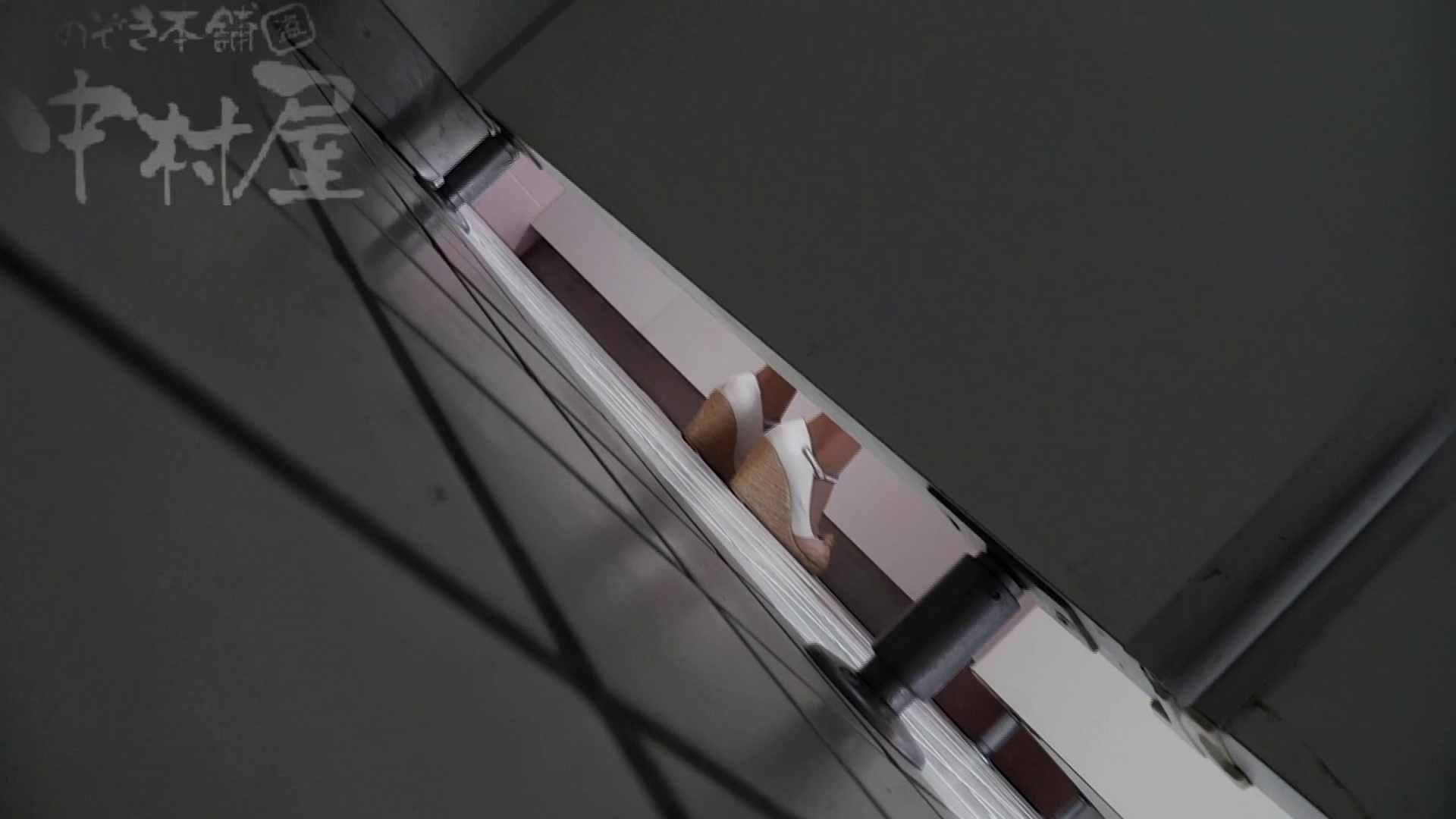 美しい日本の未来 No.33 黒パンをやっと下げる? 放尿編 エロ無料画像 106PIX 27