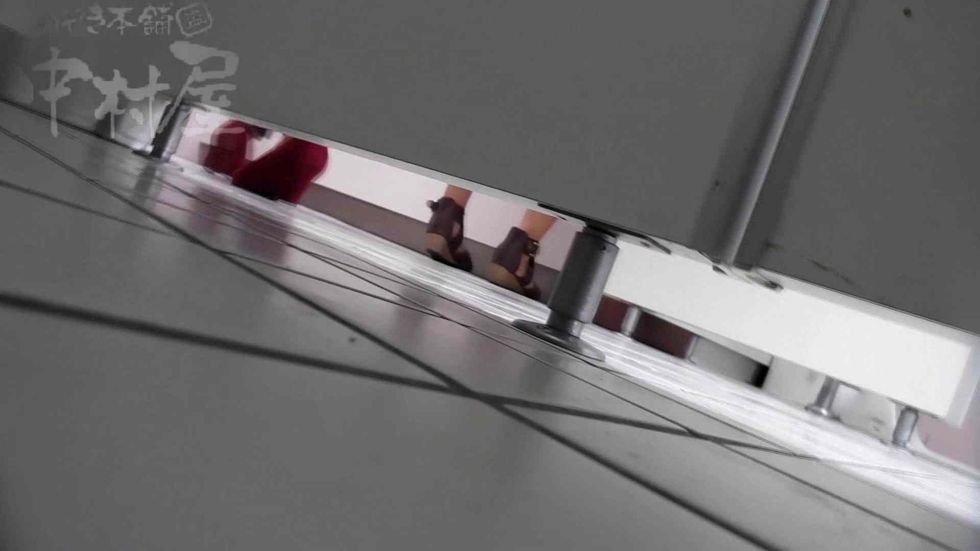 美しい日本の未来 No.33 黒パンをやっと下げる? 女子トイレ編 スケベ動画紹介 106PIX 40