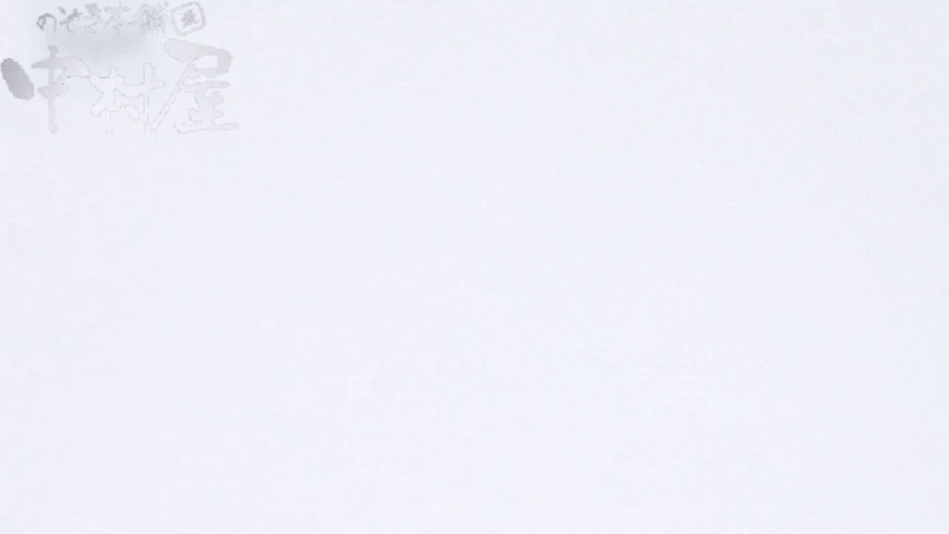美しい日本の未来 No.33 黒パンをやっと下げる? 排泄編 オマンコ無修正動画無料 106PIX 53