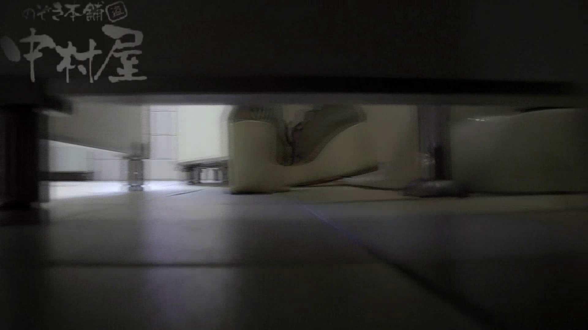 美しい日本の未来 No.33 黒パンをやっと下げる? 乙女のエロ動画 | 卑猥すぎ  106PIX 78
