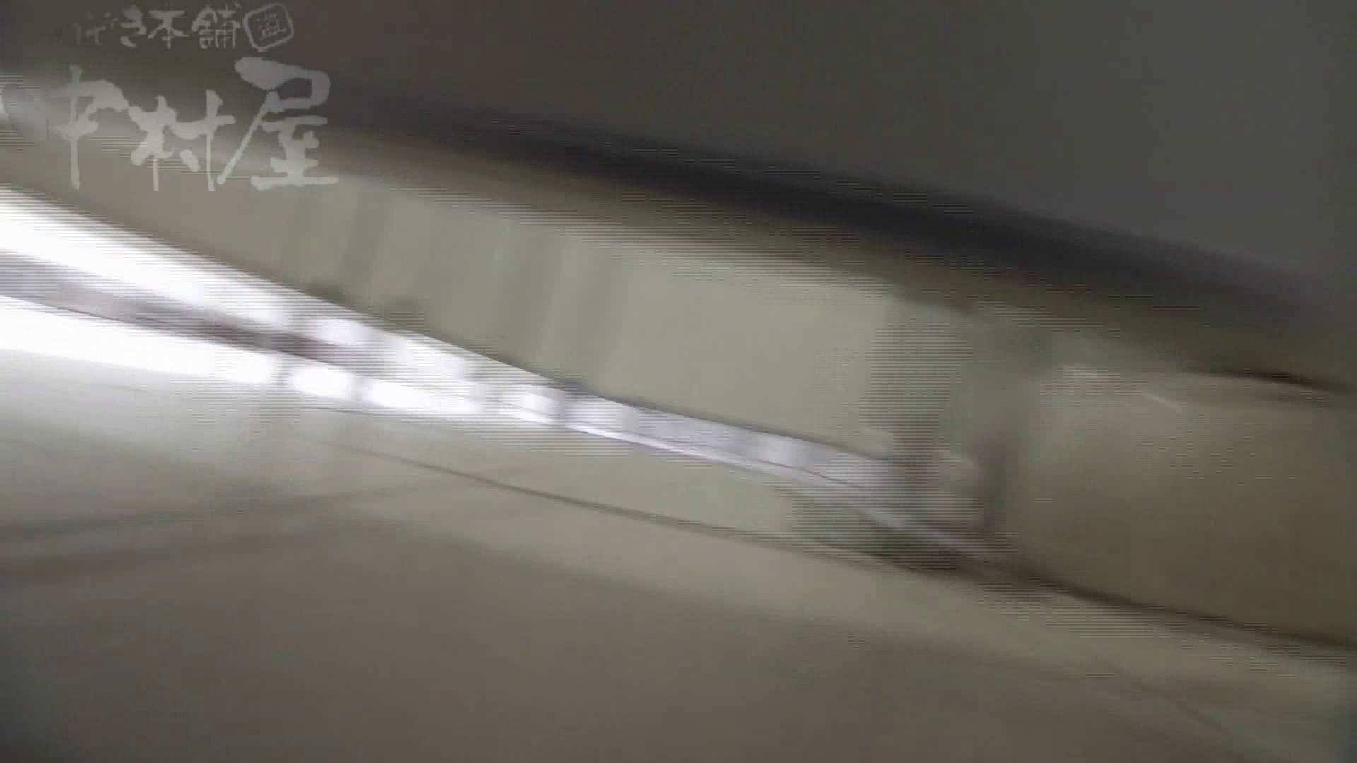 美しい日本の未来 No.33 黒パンをやっと下げる? 放尿編 エロ無料画像 106PIX 83