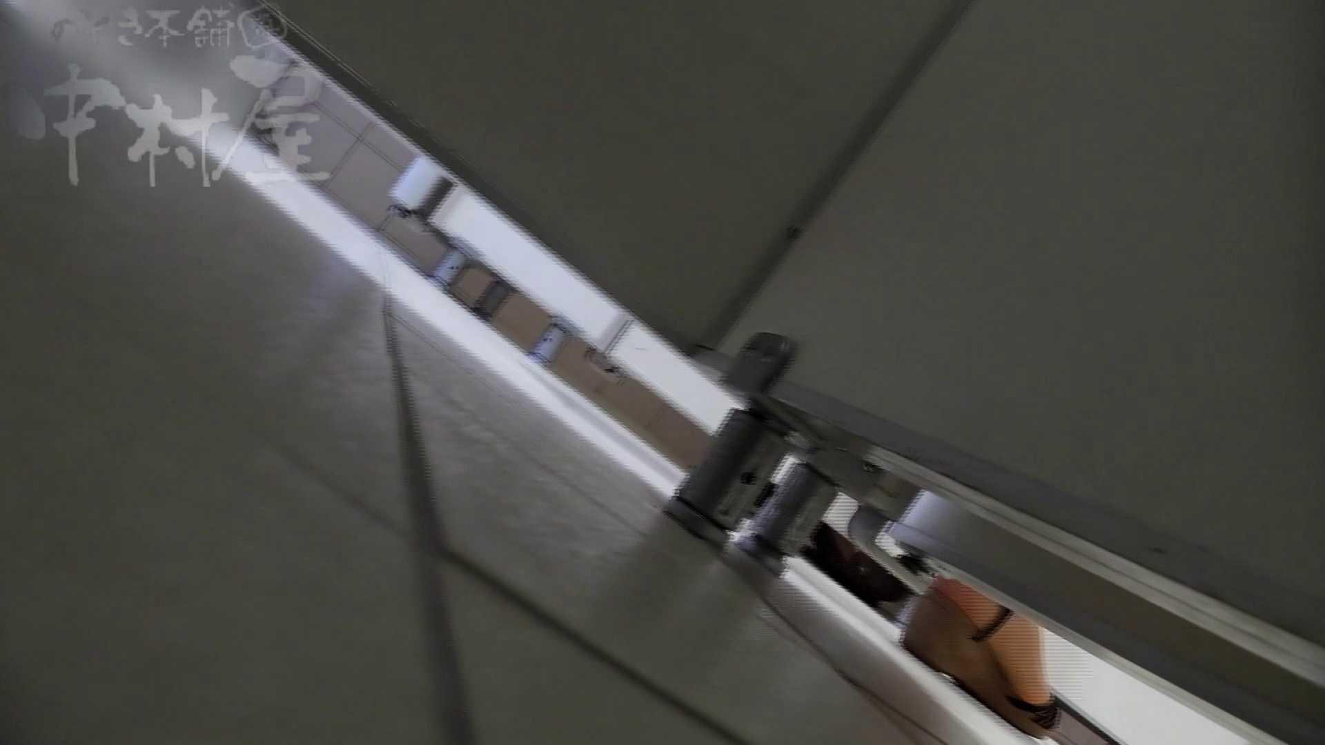美しい日本の未来 No.34 緊迫!予告モデル撮ろうとしたら清掃員に遭遇 トイレ ワレメ無修正動画無料 79PIX 31