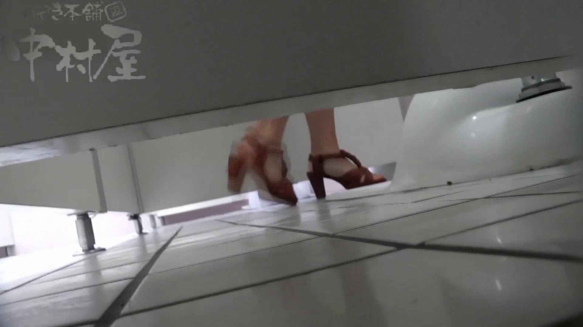美しい日本の未来 No.34 緊迫!予告モデル撮ろうとしたら清掃員に遭遇 乙女のエロ動画 | 卑猥すぎ  79PIX 71
