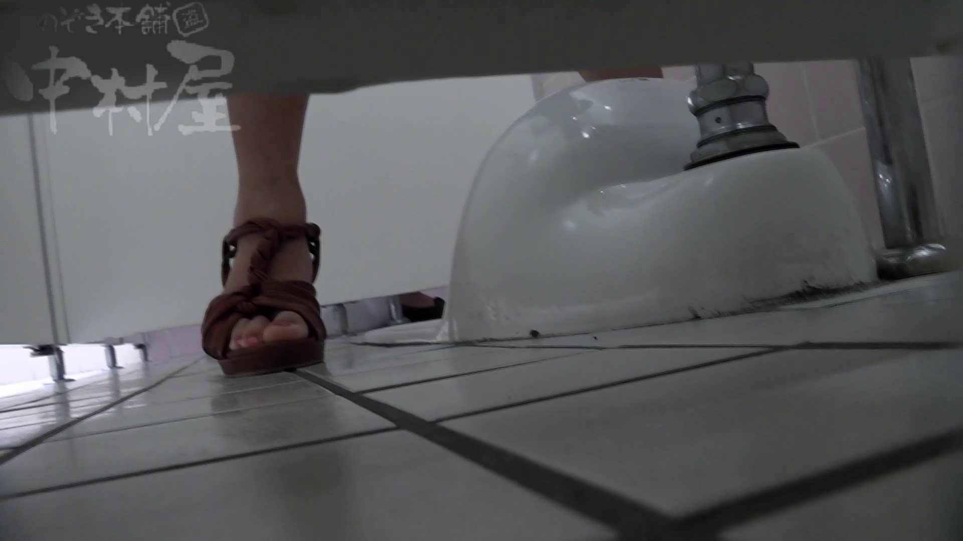美しい日本の未来 No.34 緊迫!予告モデル撮ろうとしたら清掃員に遭遇 乙女のエロ動画  79PIX 77
