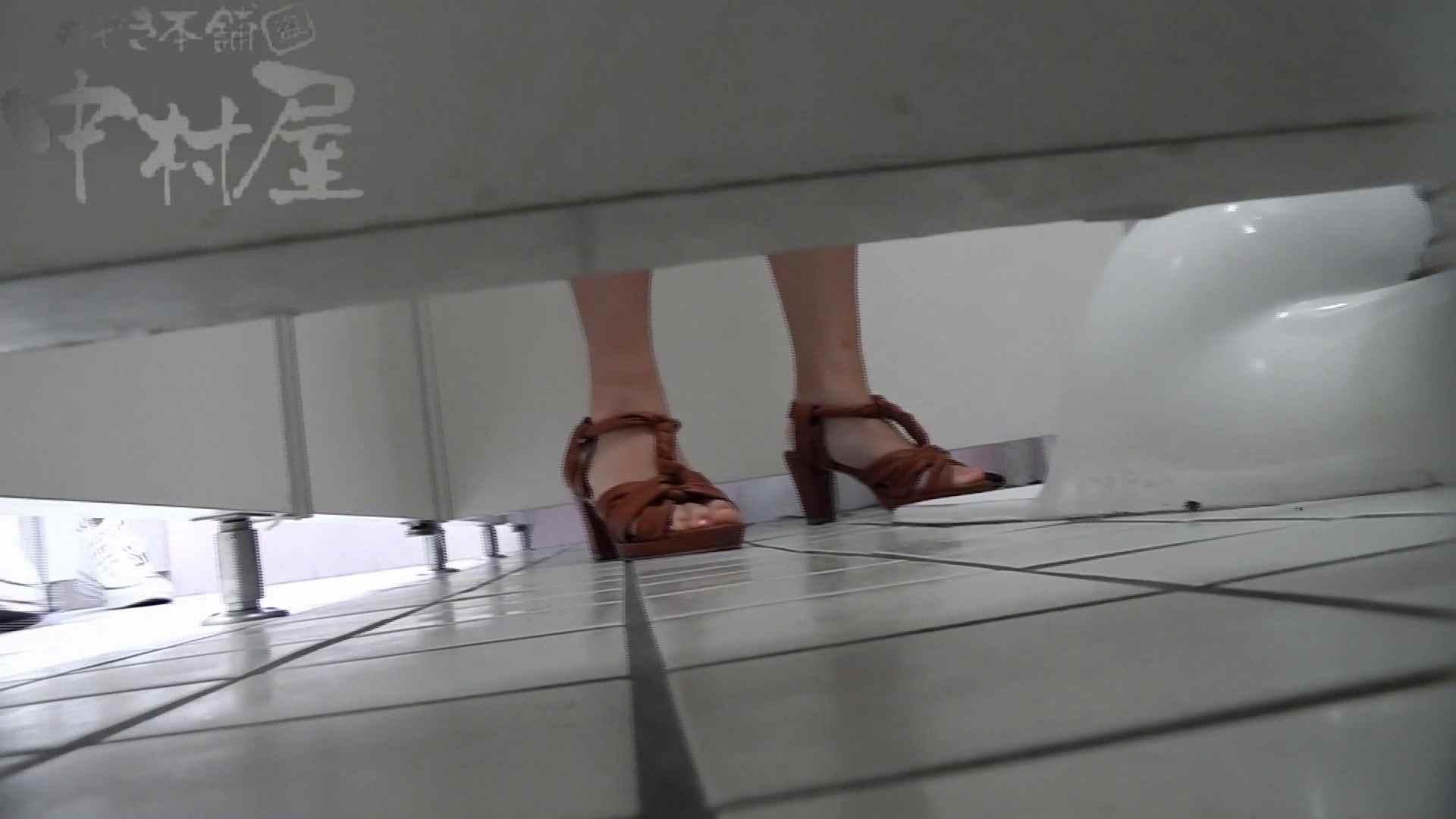美しい日本の未来 No.34 緊迫!予告モデル撮ろうとしたら清掃員に遭遇 盗撮シリーズ 盗み撮り動画 79PIX 79