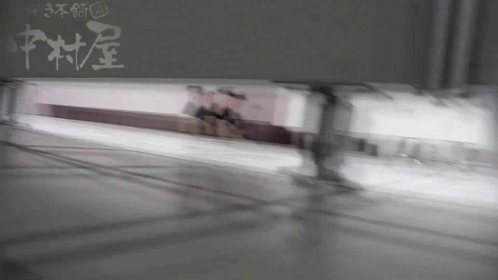 美しい日本の未来 No.35 最長時間更新更に強者登場 乙女のエロ動画 AV無料 108PIX 24