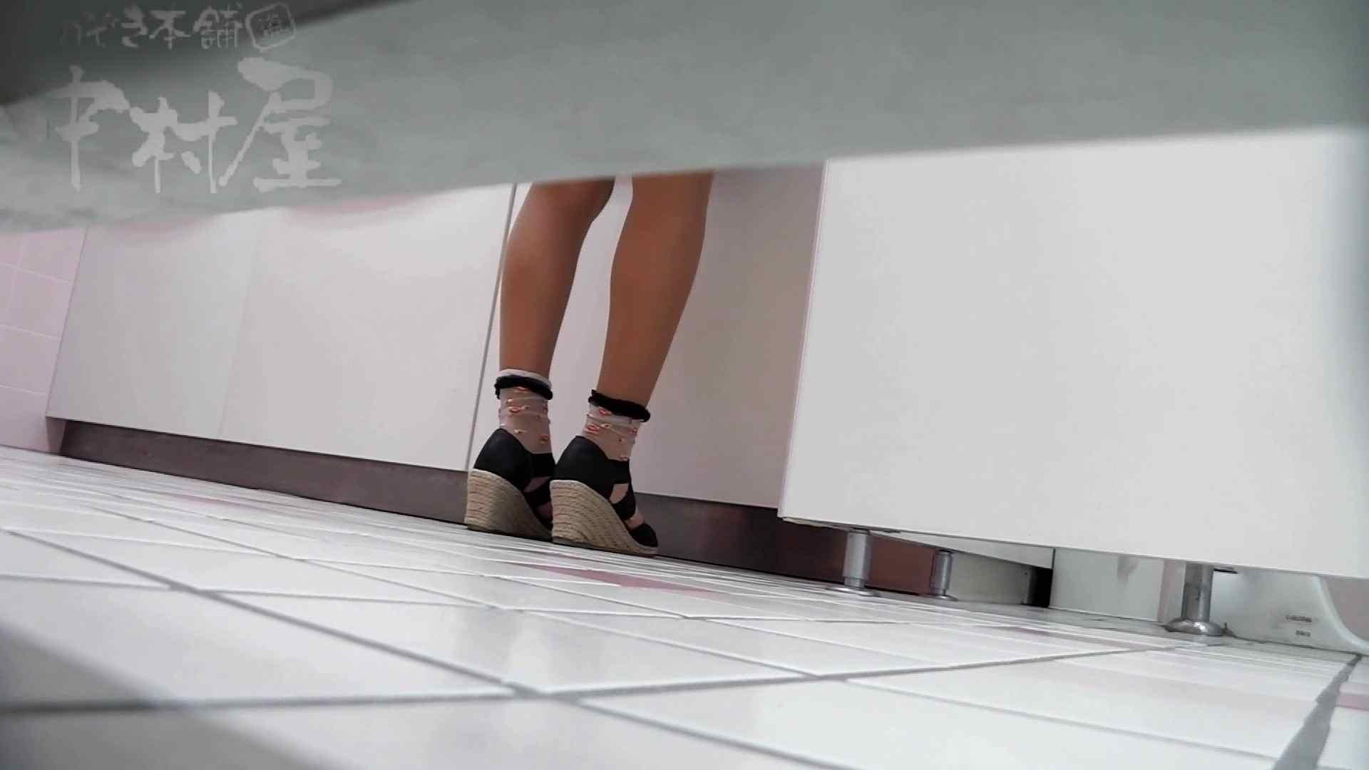 美しい日本の未来 No.35 最長時間更新更に強者登場 トイレ 盗撮 108PIX 27