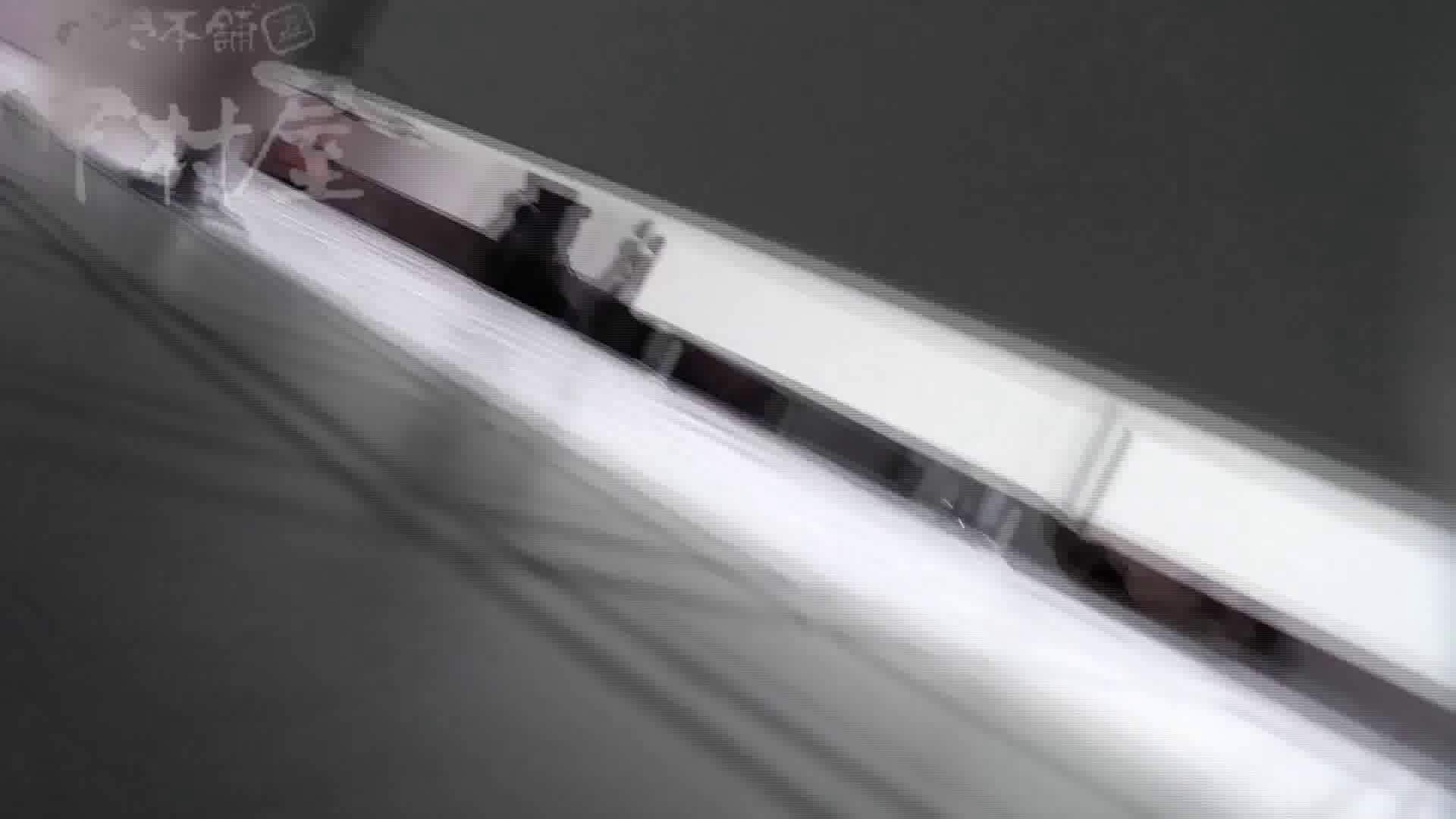 美しい日本の未来 No.37 モデルを追跡したら 追跡  92PIX 16