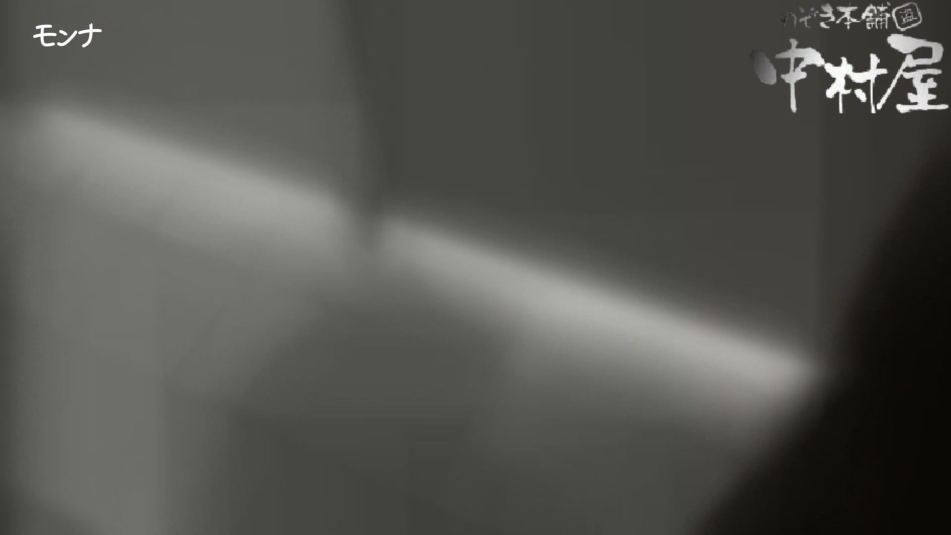 【美しい日本の未来】美しい日本の未来 No.43 復活宣言、本格的に出動、花柄スカートにズームイン おまんこ見放題 | 盗撮シリーズ  81PIX 55