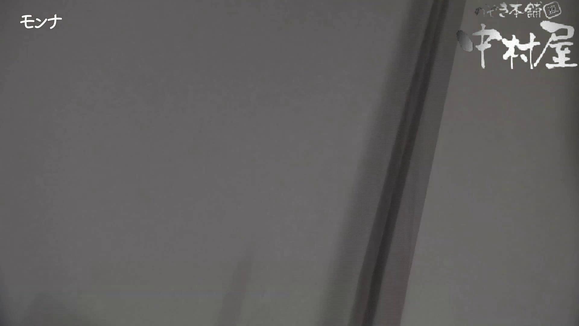 【美しい日本の未来】美しい日本の未来 No.43 復活宣言、本格的に出動、花柄スカートにズームイン おまんこ見放題 | 盗撮シリーズ  81PIX 63