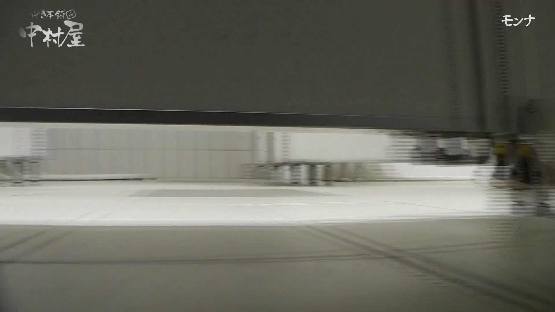 美しい日本の未来 No.49 何があった?カメラ持ちながらみんなの前に!潜り抜け 前編 盗撮シリーズ | おまんこ見放題  110PIX 1