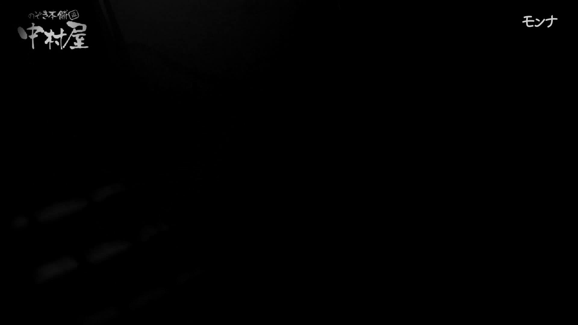 美しい日本の未来 No.49 何があった?カメラ持ちながらみんなの前に!潜り抜け 前編 盗撮シリーズ | おまんこ見放題  110PIX 3