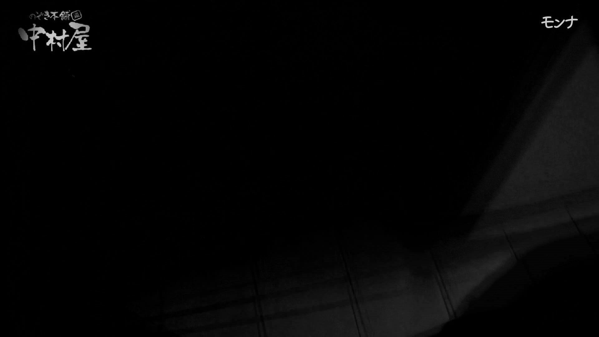 美しい日本の未来 No.49 何があった?カメラ持ちながらみんなの前に!潜り抜け 前編 盗撮シリーズ | おまんこ見放題  110PIX 5