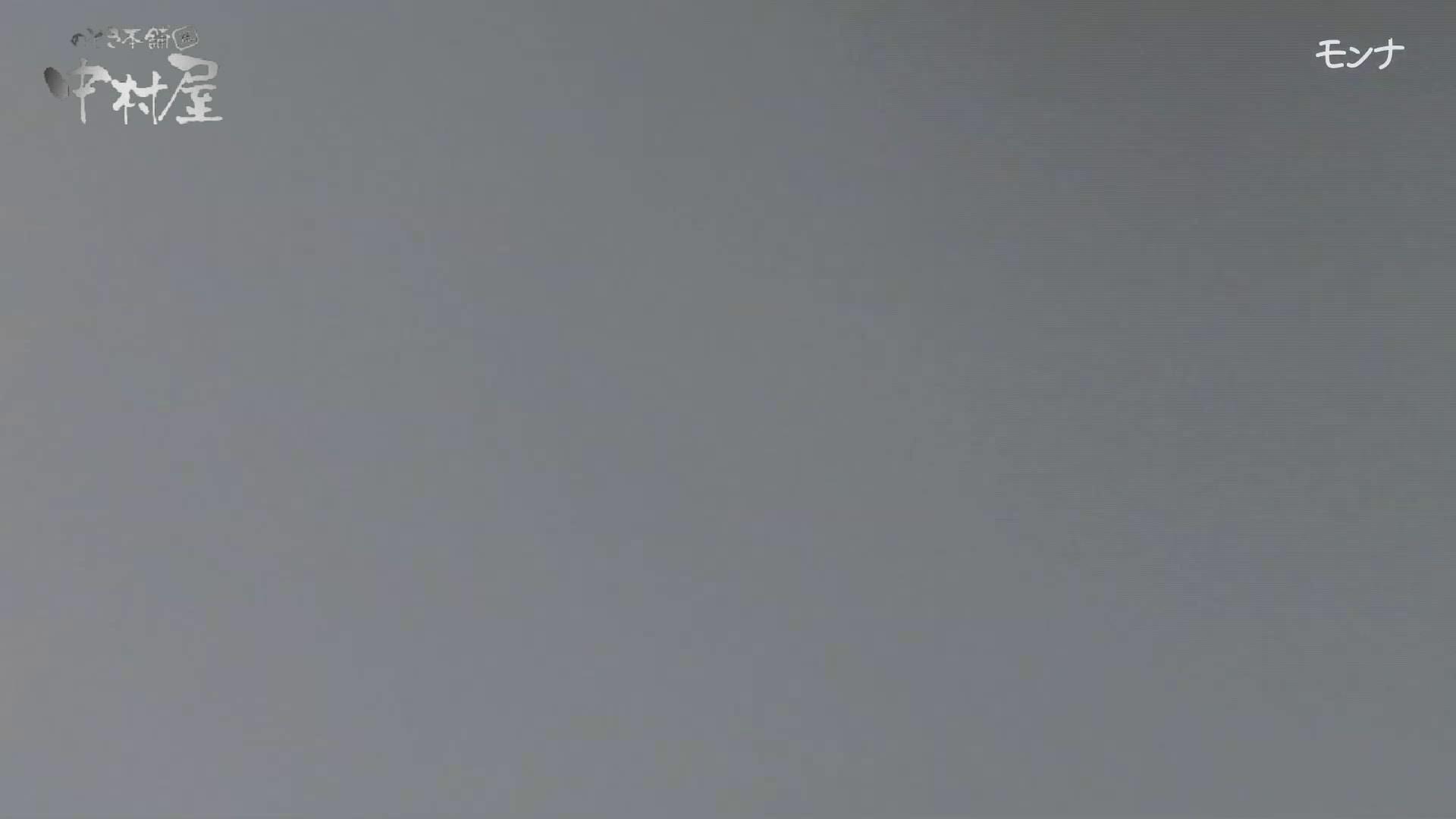 美しい日本の未来 No.49 何があった?カメラ持ちながらみんなの前に!潜り抜け 前編 盗撮シリーズ | おまんこ見放題  110PIX 7
