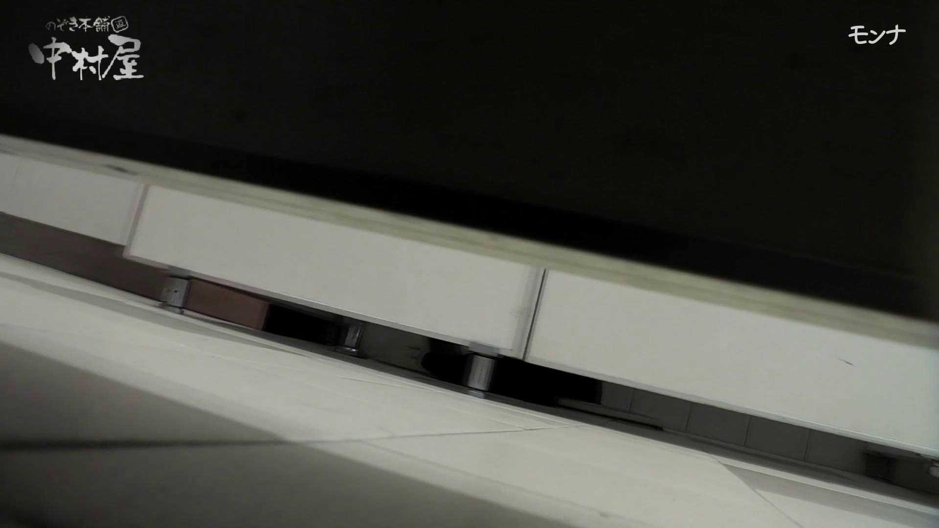 美しい日本の未来 No.49 何があった?カメラ持ちながらみんなの前に!潜り抜け 前編 盗撮シリーズ | おまんこ見放題  110PIX 19