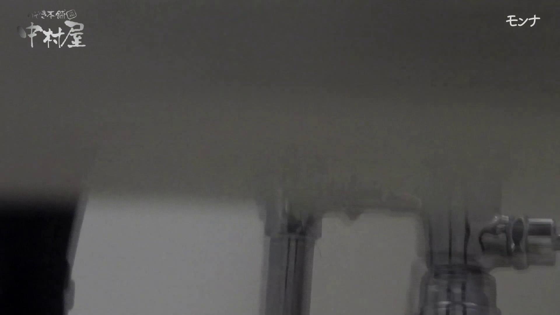 美しい日本の未来 No.49 何があった?カメラ持ちながらみんなの前に!潜り抜け 前編 盗撮シリーズ  110PIX 36