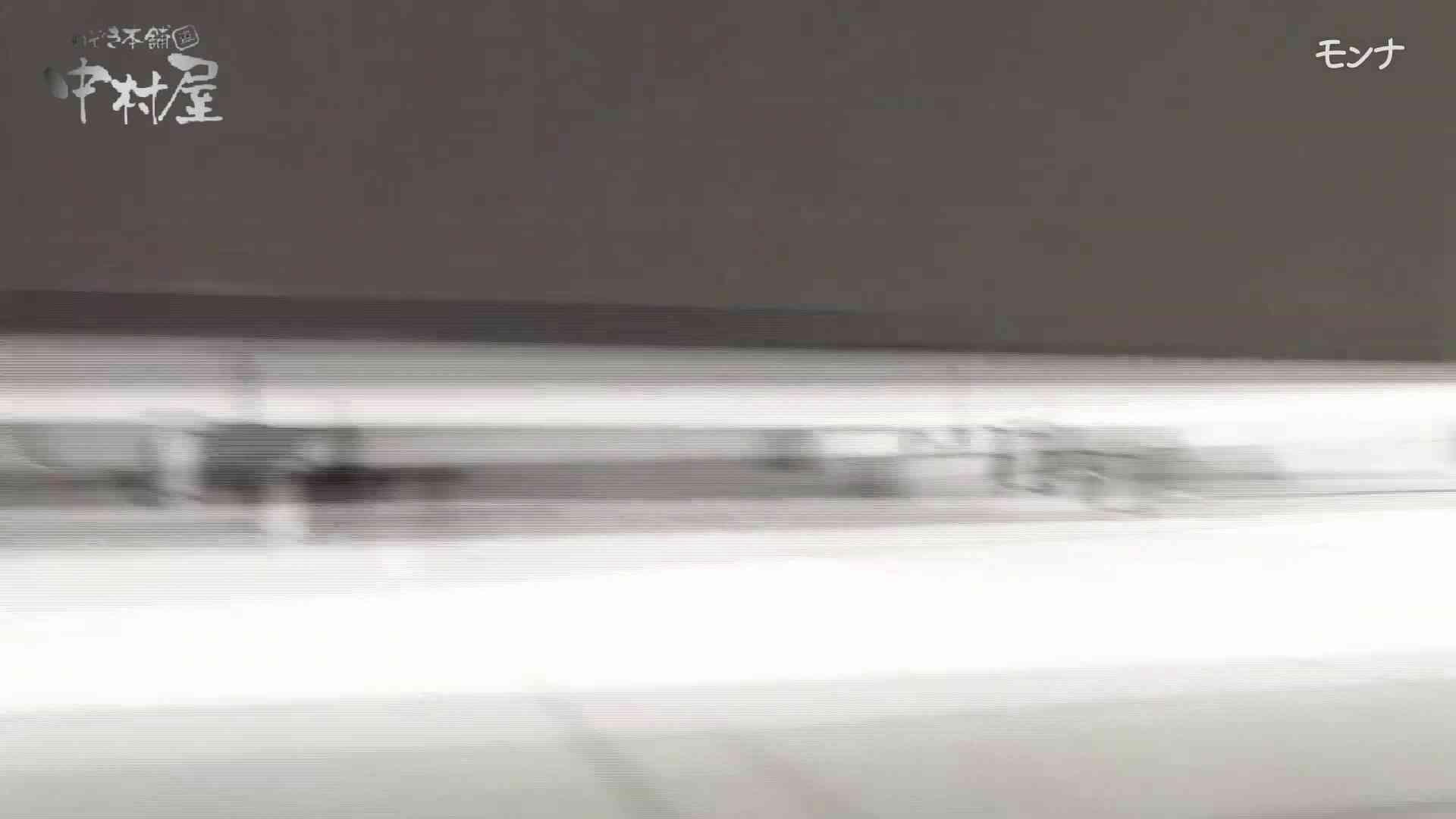 美しい日本の未来 No.49 何があった?カメラ持ちながらみんなの前に!潜り抜け 前編 盗撮シリーズ | おまんこ見放題  110PIX 37