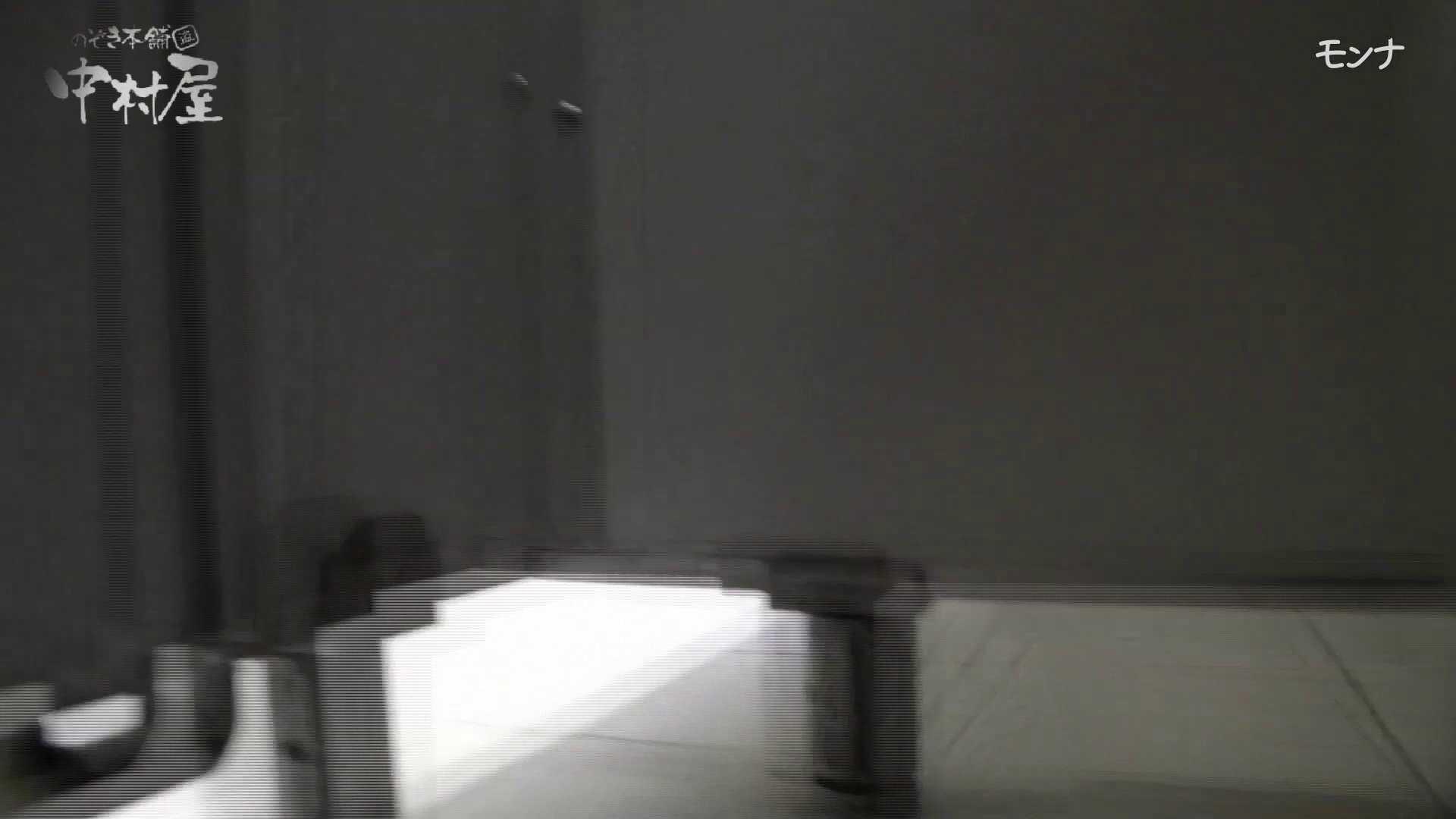 美しい日本の未来 No.49 何があった?カメラ持ちながらみんなの前に!潜り抜け 前編 盗撮シリーズ  110PIX 42
