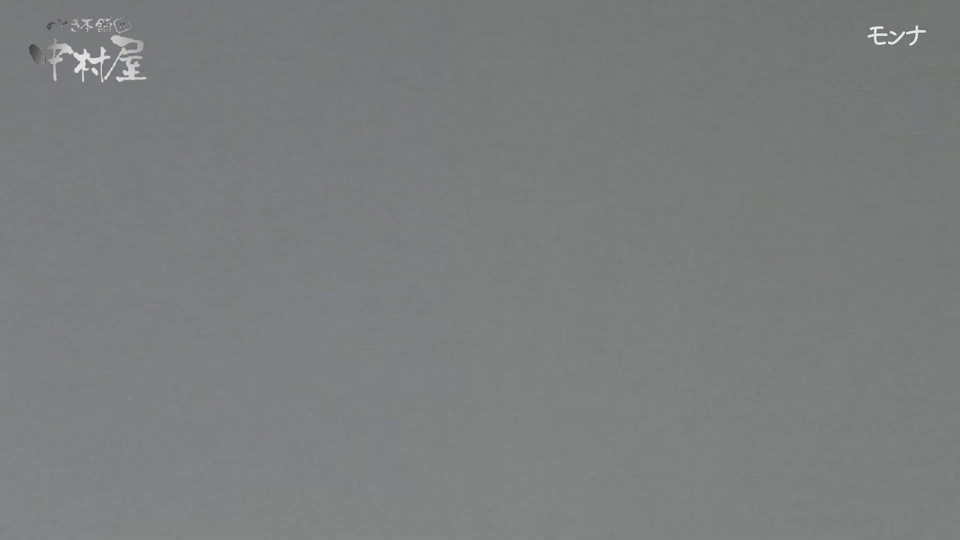 美しい日本の未来 No.49 何があった?カメラ持ちながらみんなの前に!潜り抜け 前編 盗撮シリーズ  110PIX 62