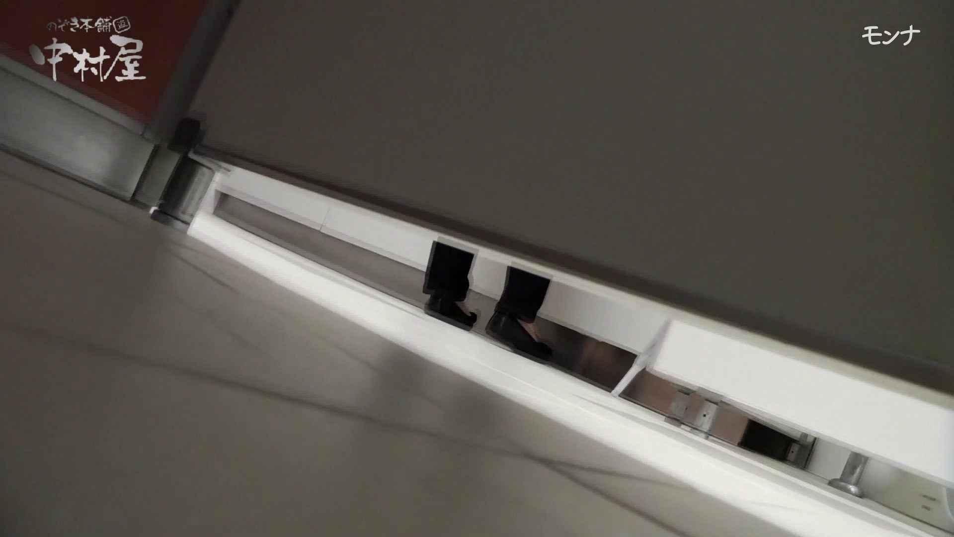 美しい日本の未来 No.49 何があった?カメラ持ちながらみんなの前に!潜り抜け 前編 盗撮シリーズ | おまんこ見放題  110PIX 75