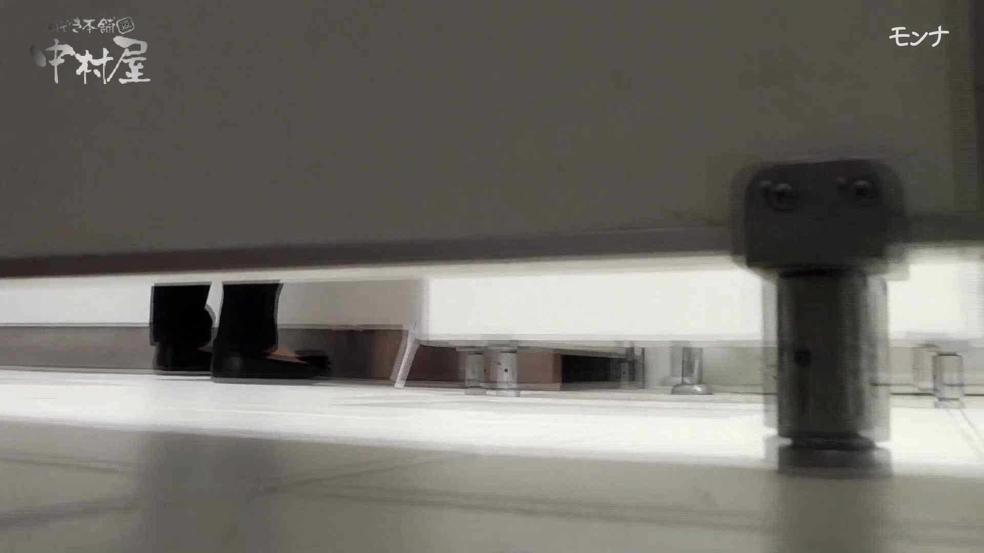 美しい日本の未来 No.49 何があった?カメラ持ちながらみんなの前に!潜り抜け 前編 盗撮シリーズ | おまんこ見放題  110PIX 77