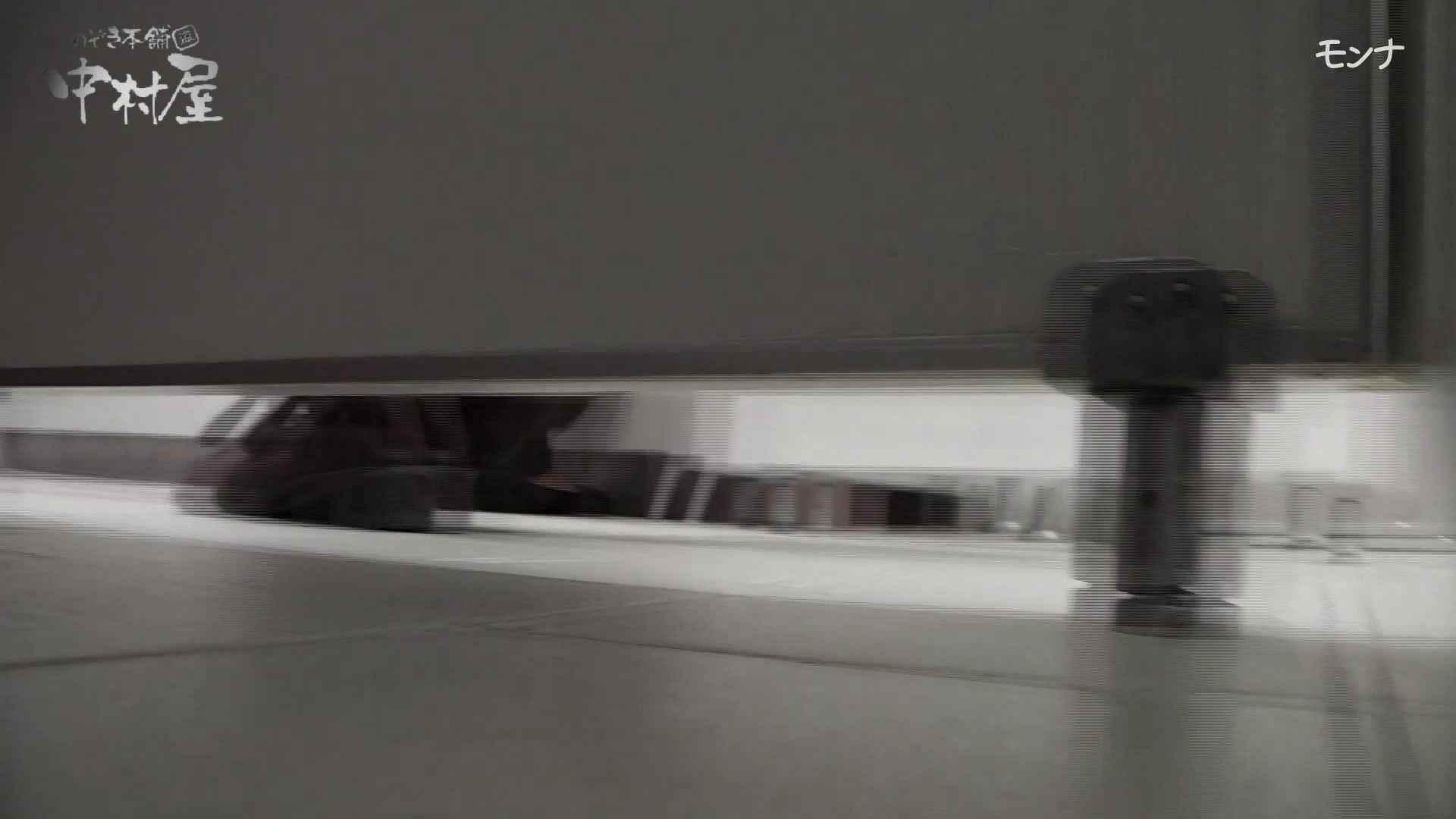 美しい日本の未来 No.49 何があった?カメラ持ちながらみんなの前に!潜り抜け 前編 盗撮シリーズ  110PIX 78