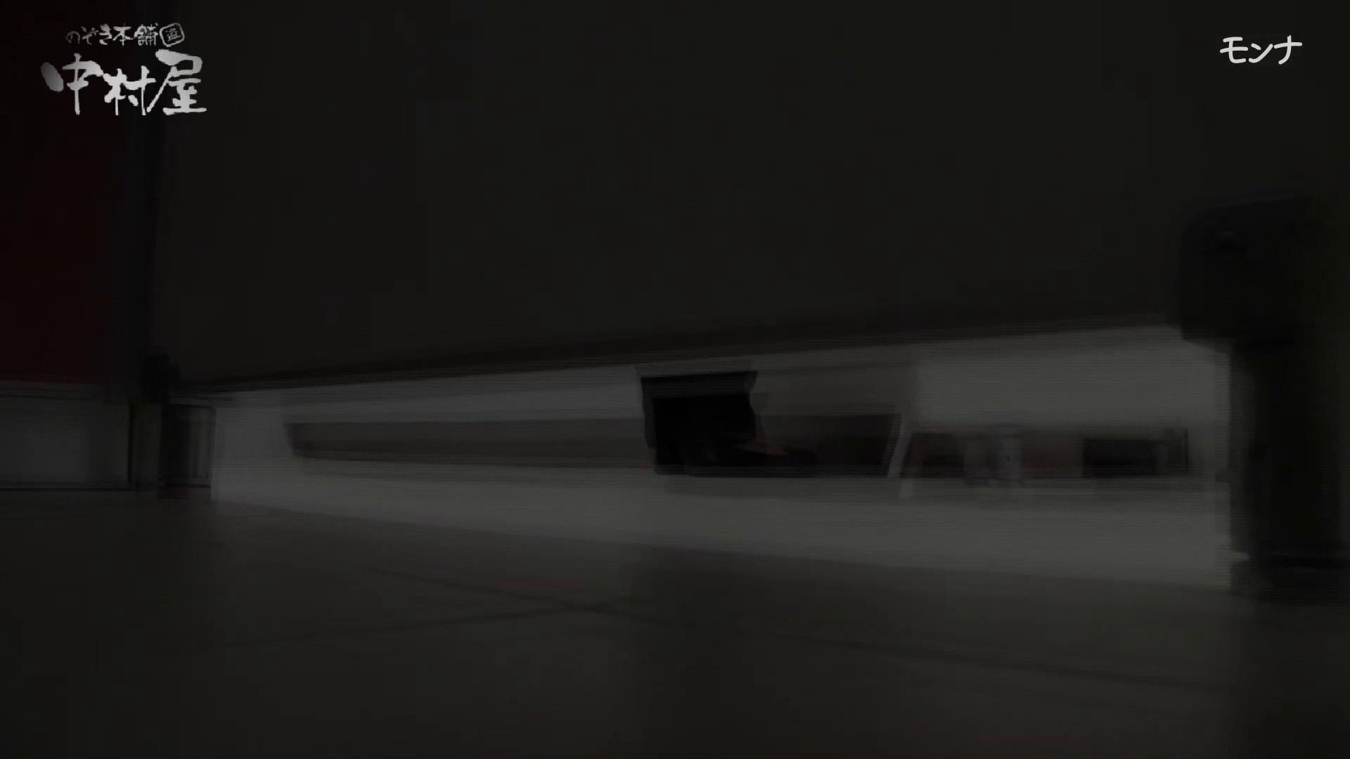 美しい日本の未来 No.49 何があった?カメラ持ちながらみんなの前に!潜り抜け 前編 盗撮シリーズ  110PIX 80