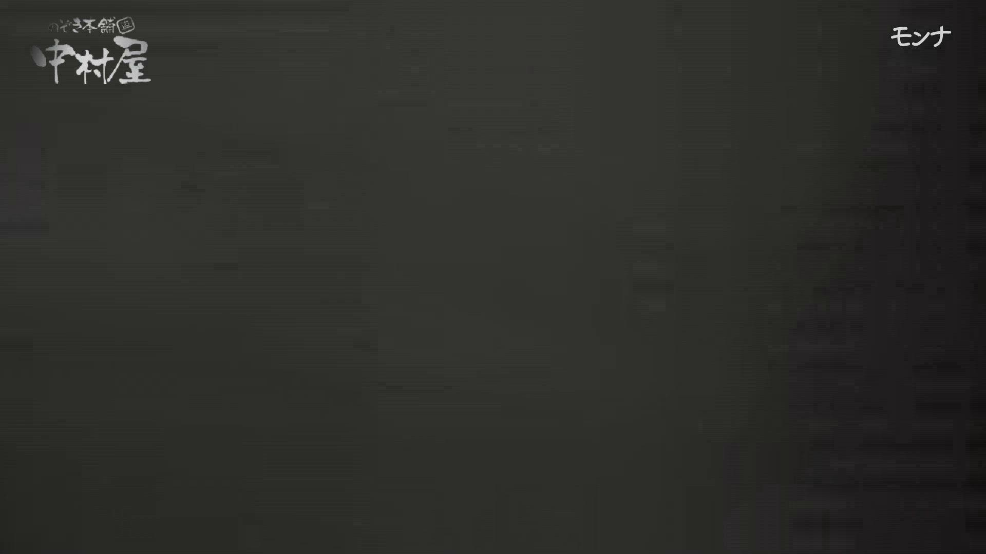 美しい日本の未来 No.49 何があった?カメラ持ちながらみんなの前に!潜り抜け 前編 盗撮シリーズ | おまんこ見放題  110PIX 83