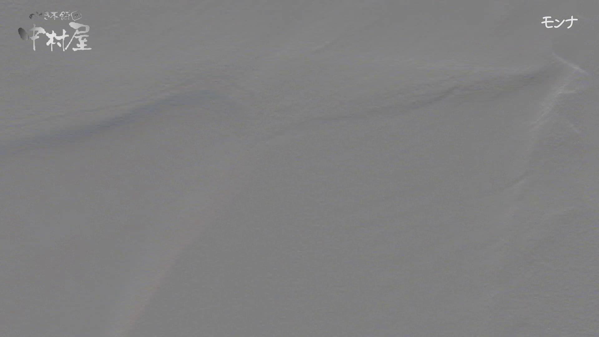 美しい日本の未来 No.49 何があった?カメラ持ちながらみんなの前に!潜り抜け 前編 盗撮シリーズ | おまんこ見放題  110PIX 85