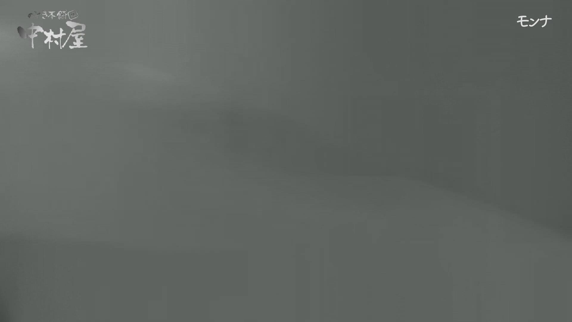 美しい日本の未来 No.49 何があった?カメラ持ちながらみんなの前に!潜り抜け 前編 盗撮シリーズ  110PIX 86