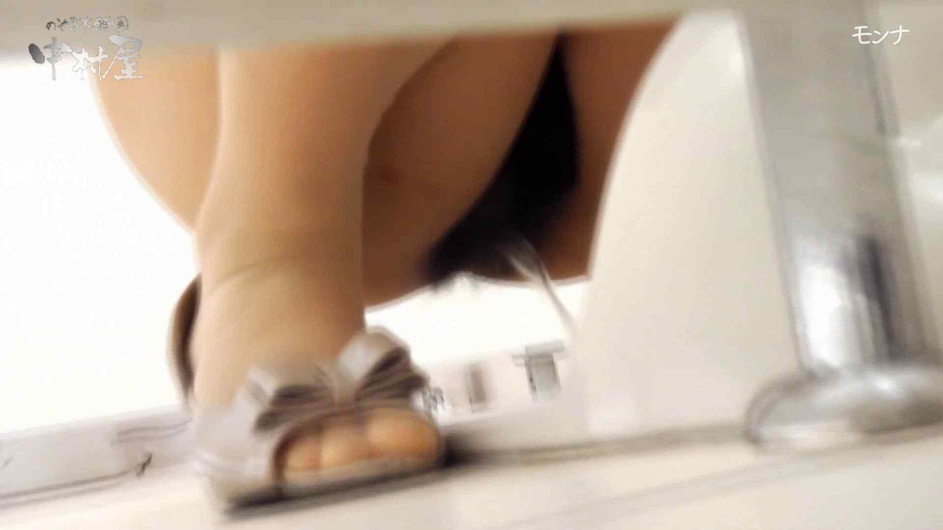 美しい日本の未来 No.49 何があった?カメラ持ちながらみんなの前に!潜り抜け 前編 盗撮シリーズ  110PIX 98