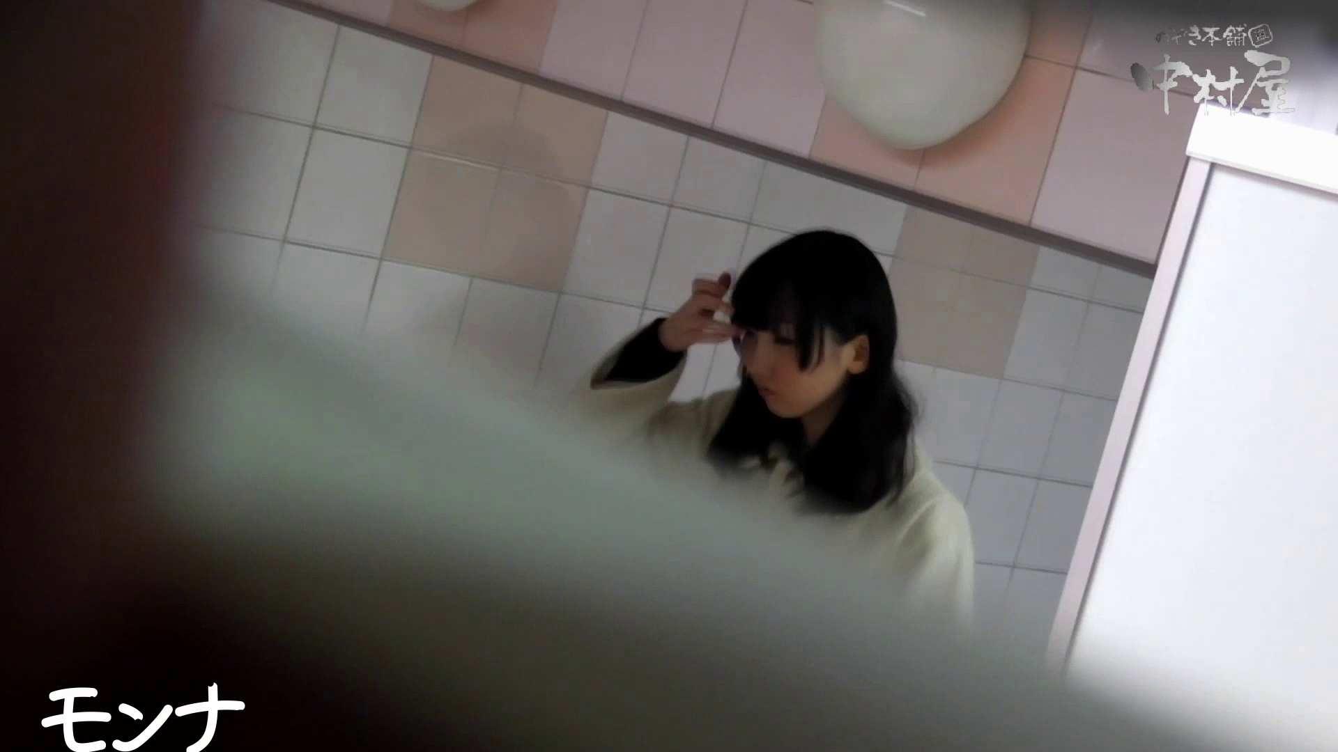 美しい日本の未来 No.52 顔とのギャップが!!清楚な顔の子はボウボウ 盗撮シリーズ | おまんこ見放題  102PIX 23