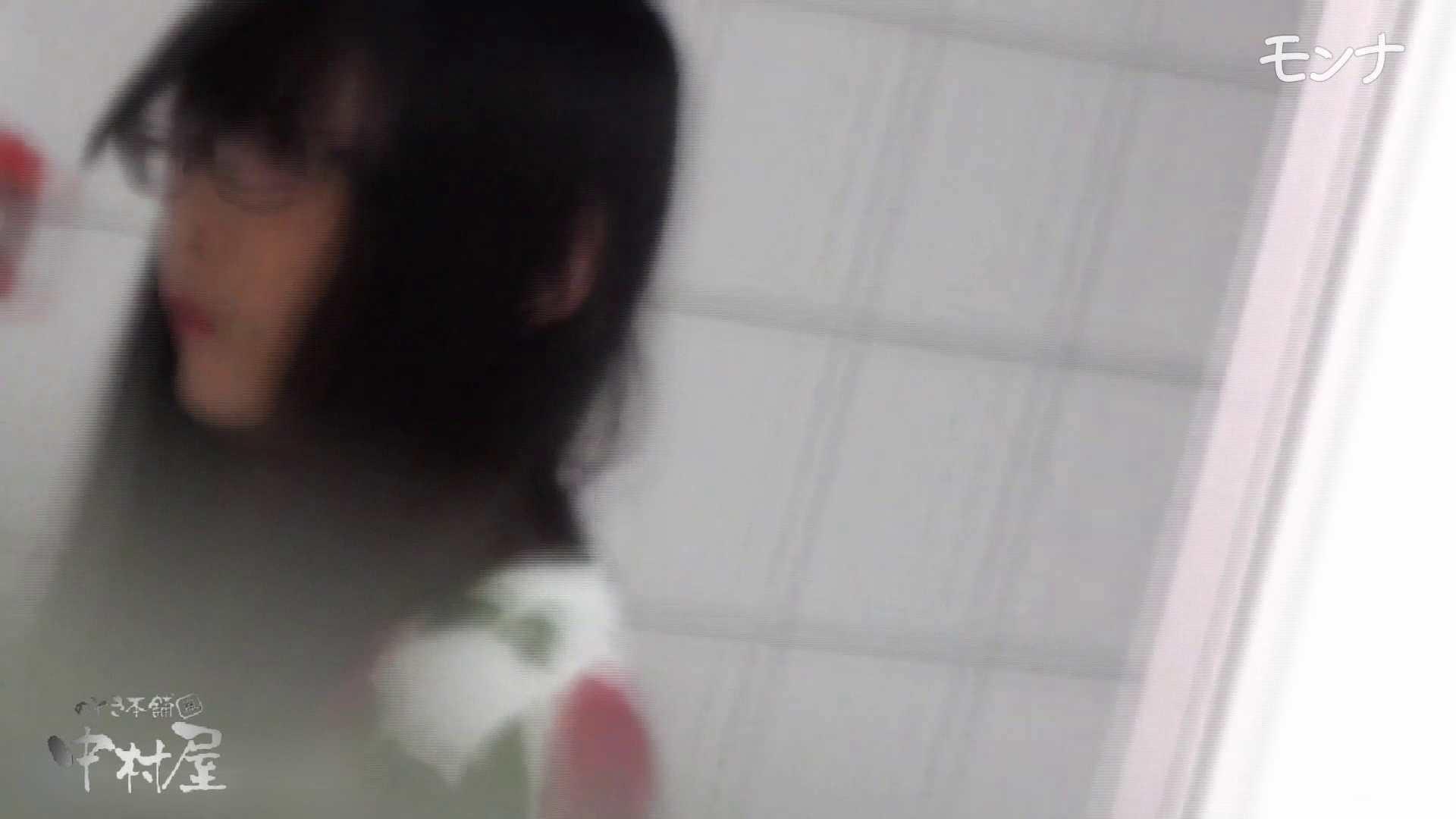 美しい日本の未来 No.57 見やすい拭き方に感謝です。その3 おまんこ見放題  99PIX 8