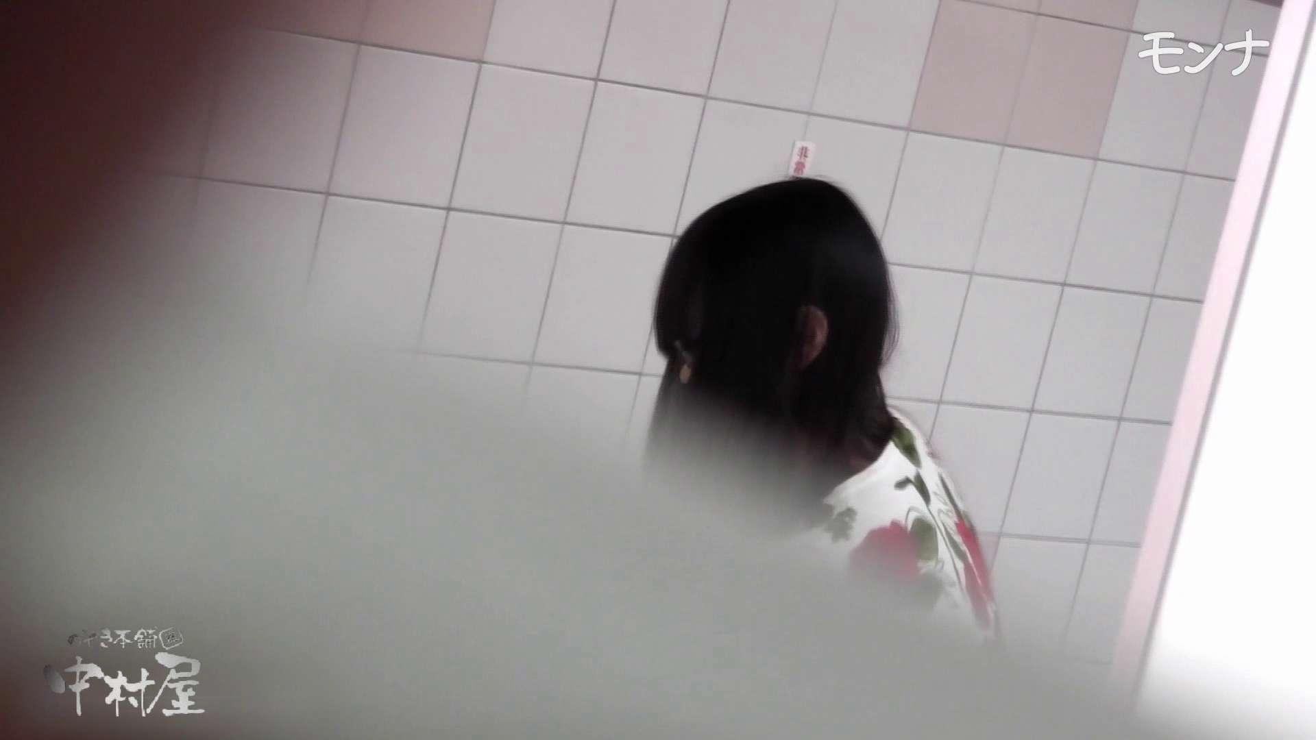 美しい日本の未来 No.57 見やすい拭き方に感謝です。その3 おまんこ見放題  99PIX 94