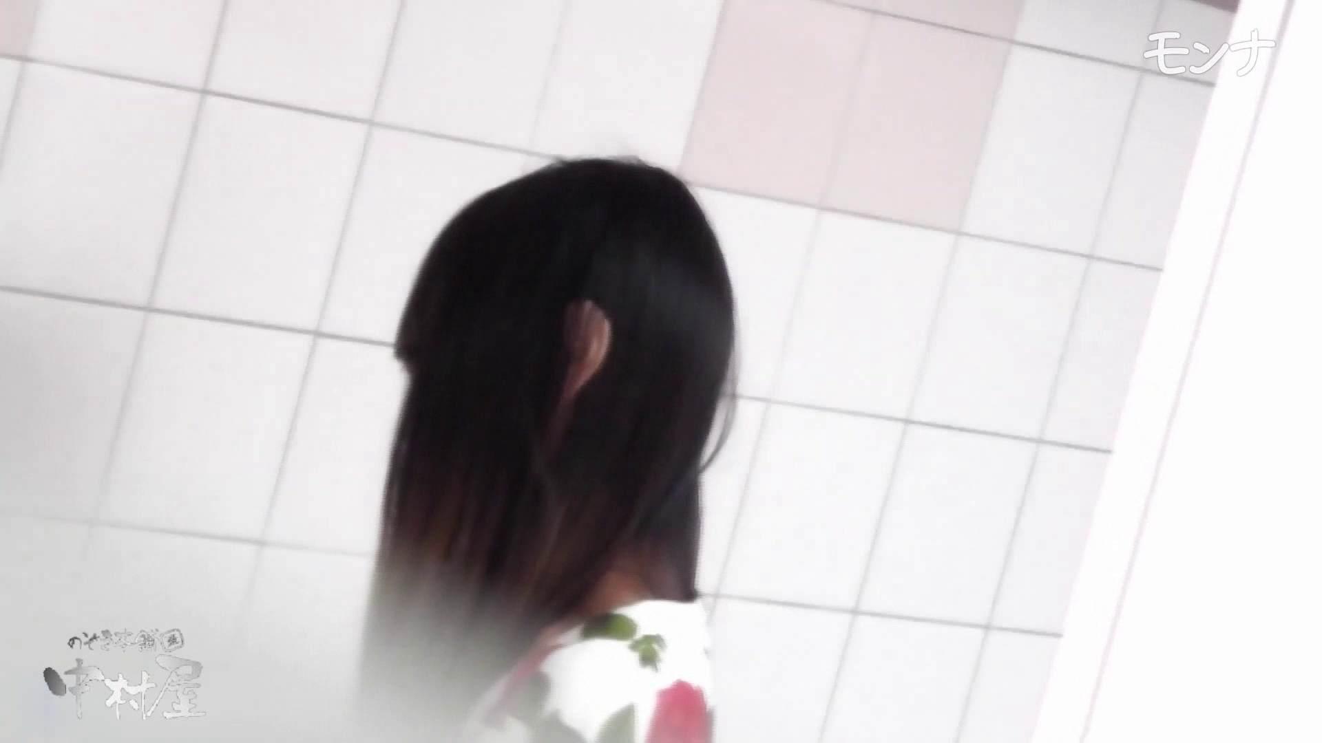美しい日本の未来 No.57 見やすい拭き方に感謝です。その3 おまんこ見放題 | 盗撮シリーズ  99PIX 97