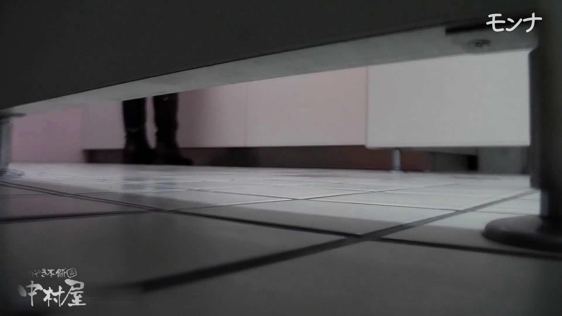 巨乳おまんこ:美しい日本の未来 No.57 見やすい拭き方に感謝です。その4:のぞき本舗 中村屋