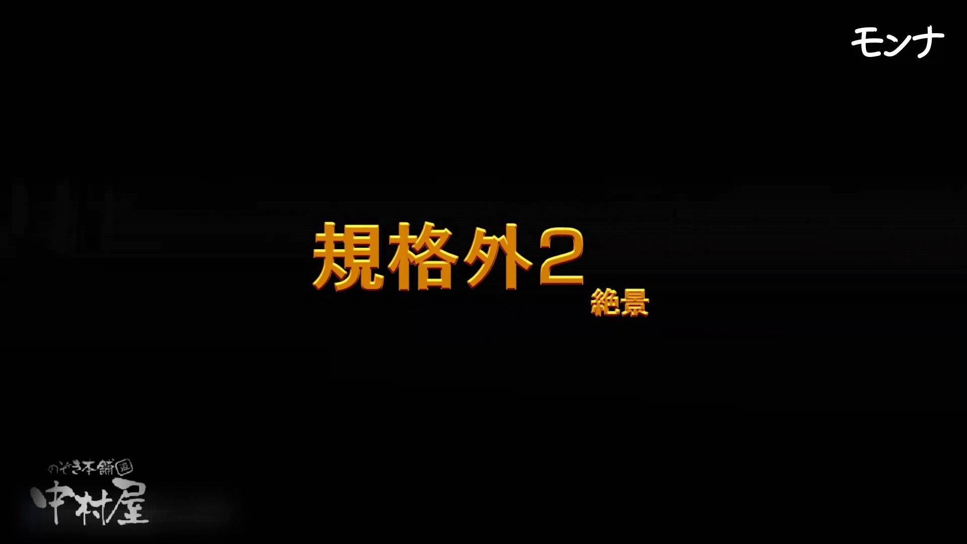 美しい日本の未来 No.58 盗撮シリーズ | おまんこ見放題  110PIX 19