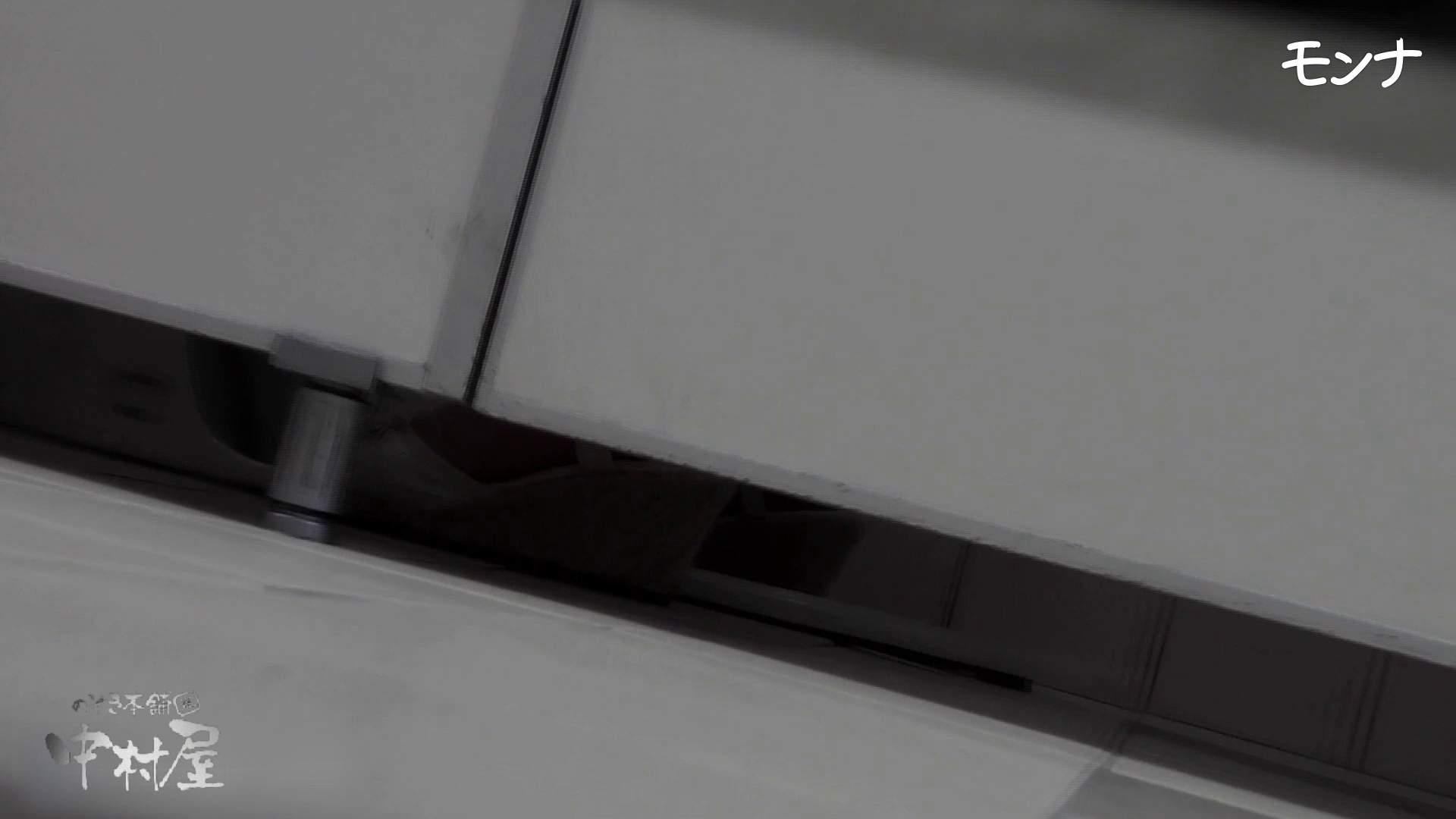 美しい日本の未来 No.58 盗撮シリーズ | おまんこ見放題  110PIX 47