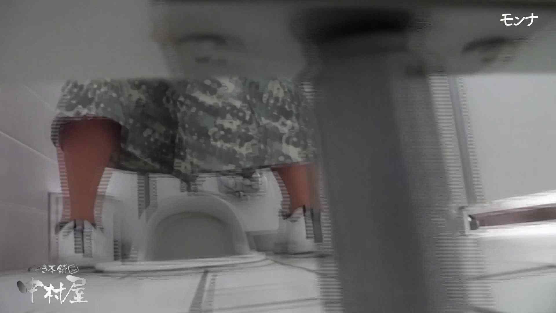 美しい日本の未来 No.66 おまんこ見放題 | 盗撮シリーズ  107PIX 83