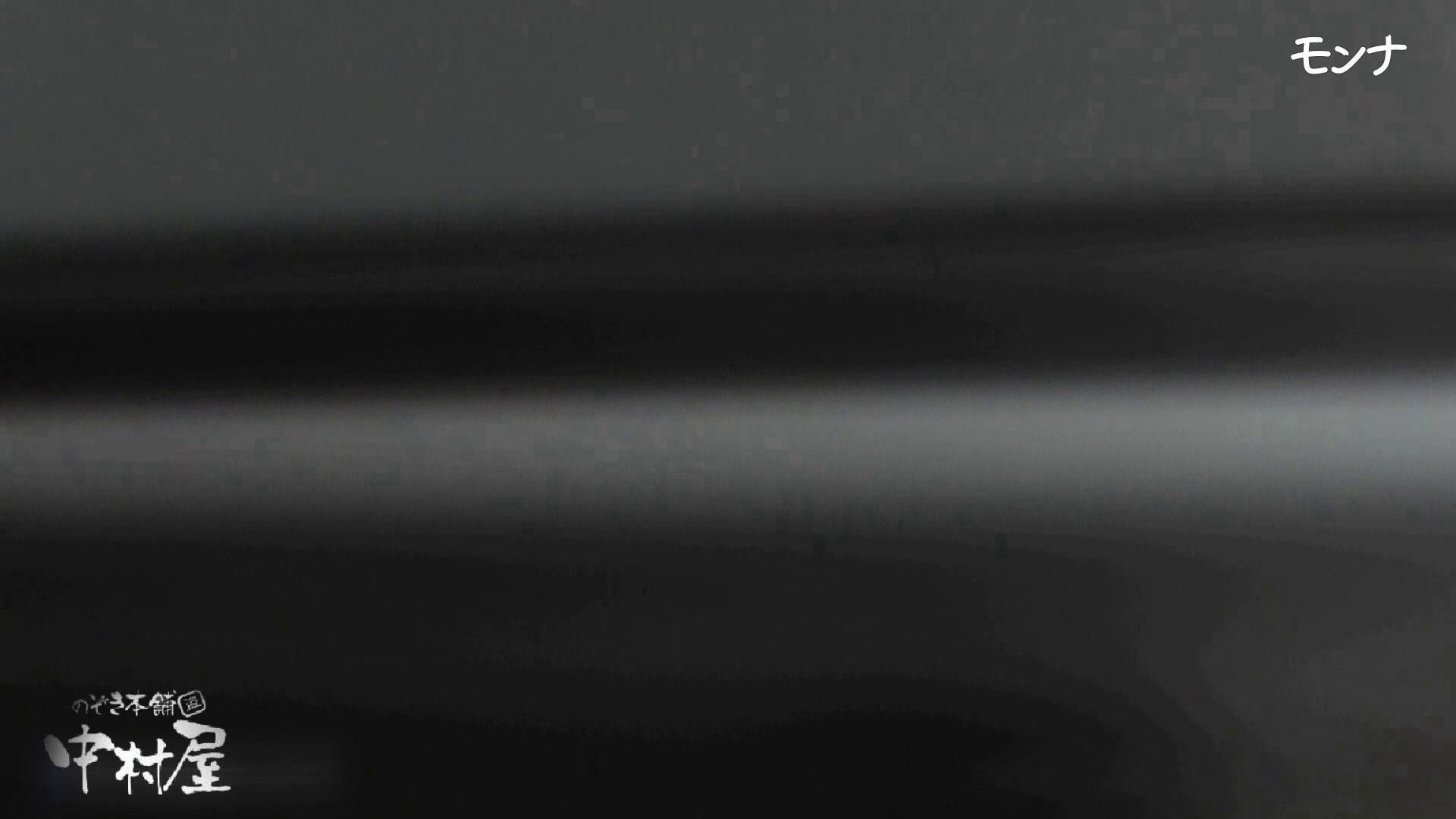 【美しい日本の未来】美しい日本の未来 No.70 若さゆえの美しい丸み おまんこ見放題 | 盗撮シリーズ  110PIX 3